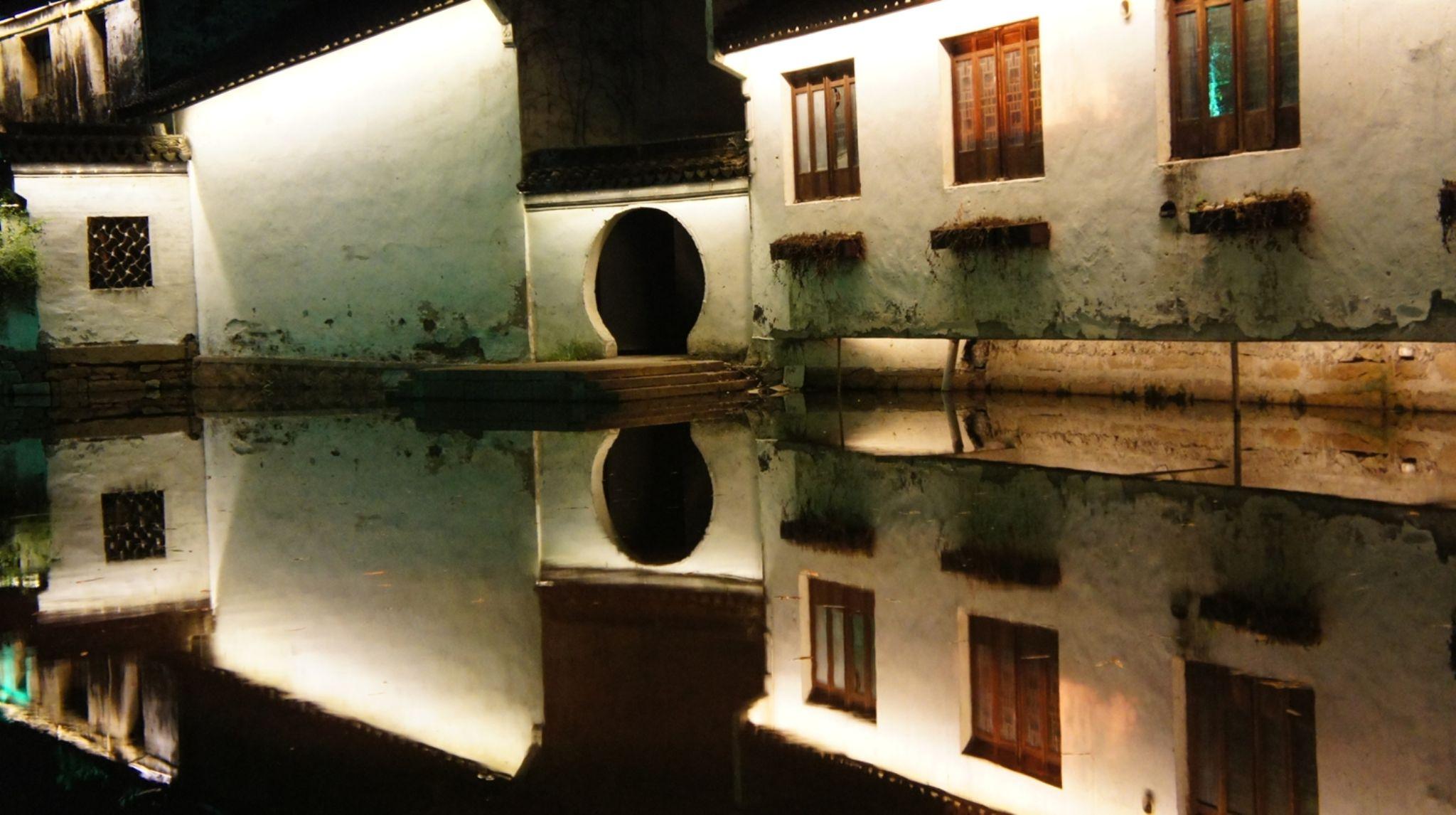 The reflection by danniyang