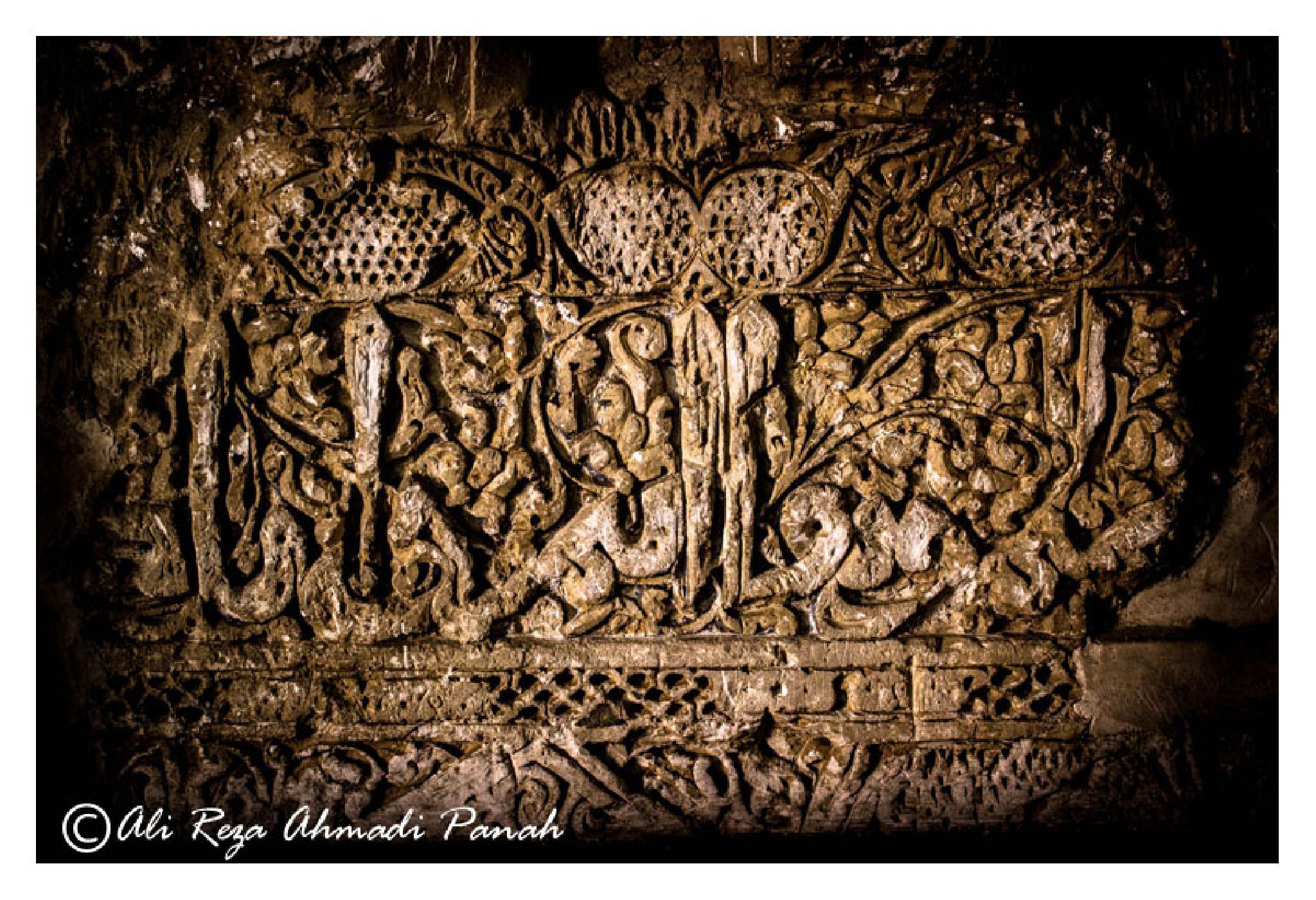 Alavian's tomb in Hamedan, Iran (Gonbad-e-Alavian) by Alireza Ahmadi Panah