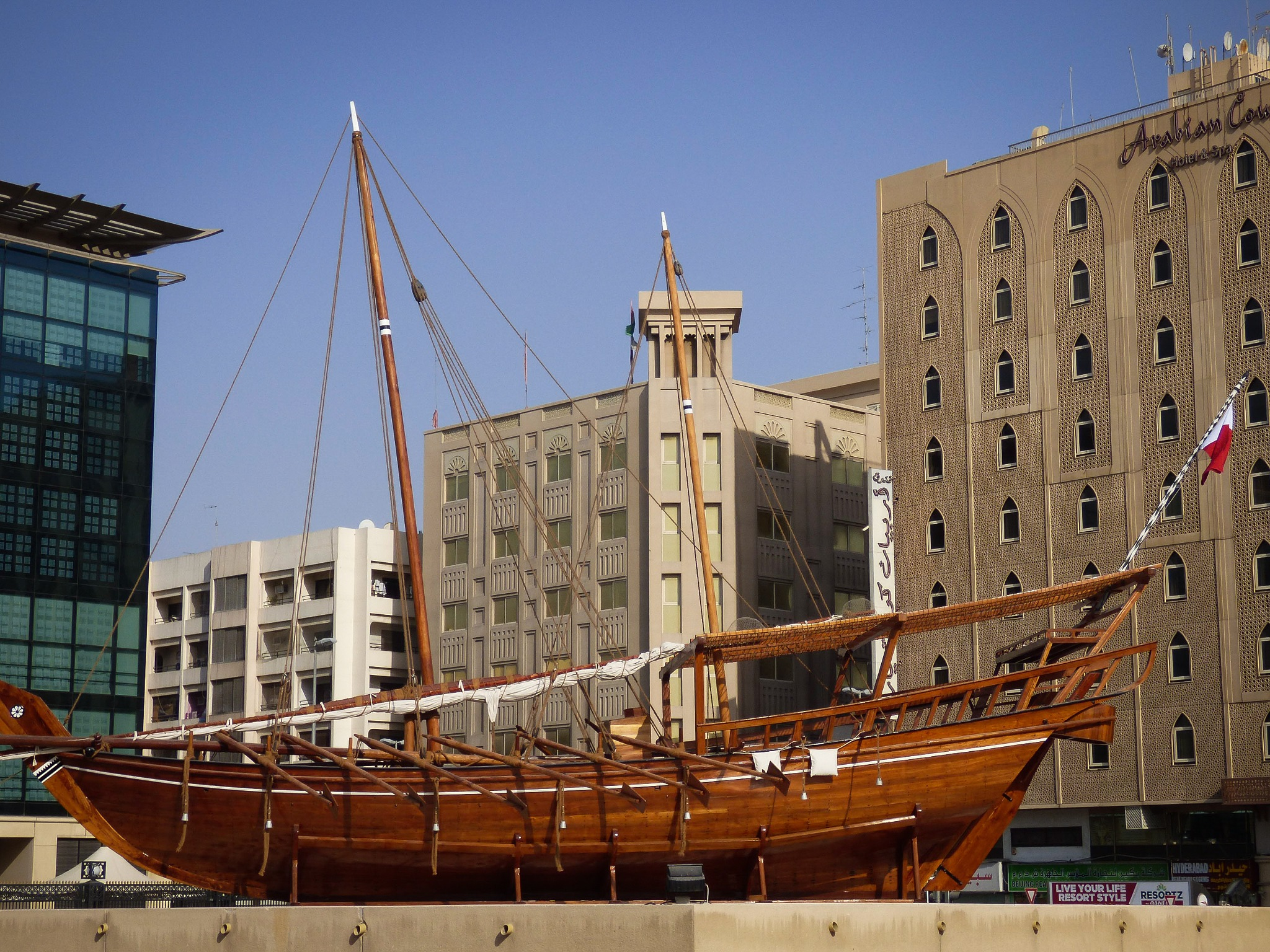 Dhow, Dubai Museum by Roberto Justo Robiolo