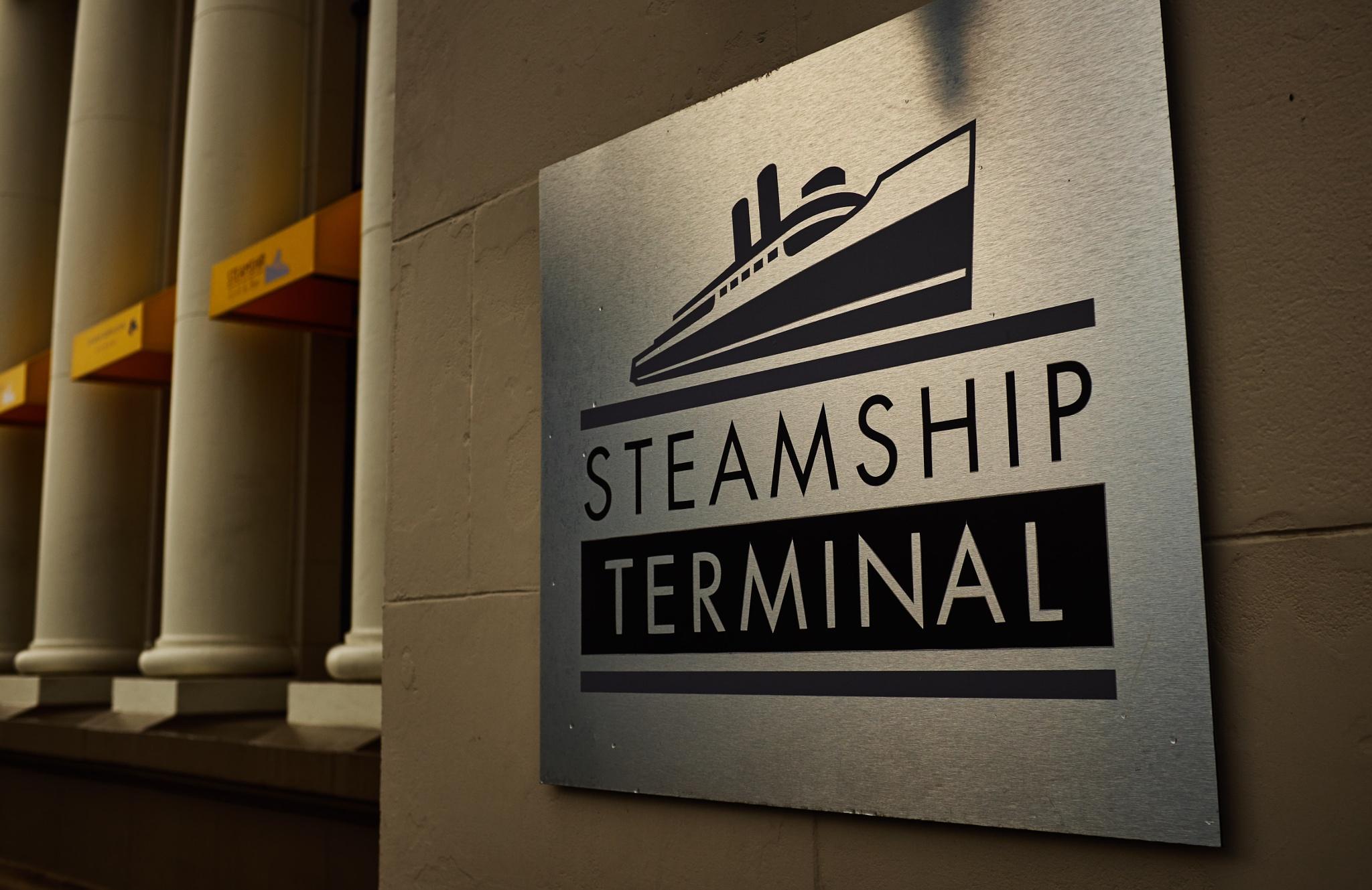 Steamship Terminal by Greg Mullaly