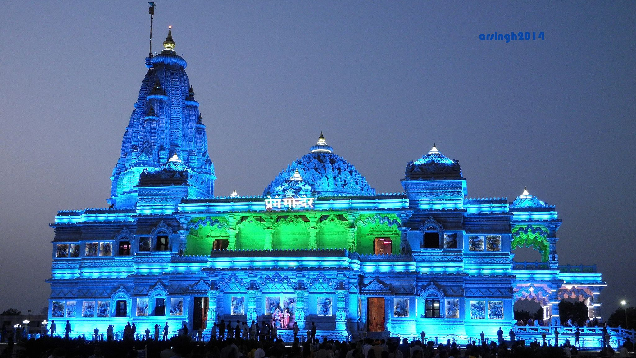 Prem Madir / Love Temple, Vrindavan, India by AbhayaRajSingh