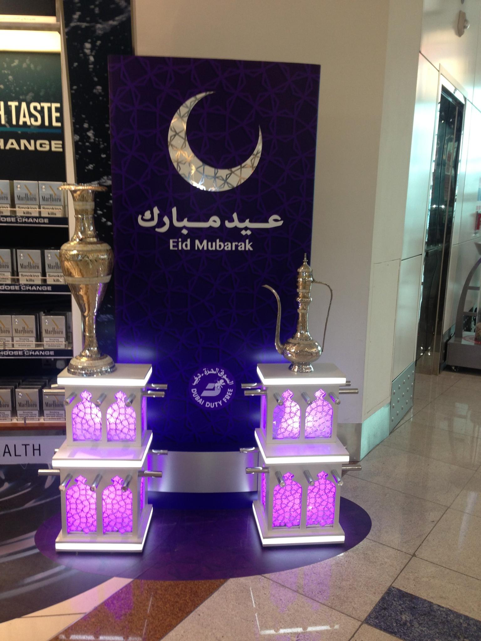 Eid Mubarak by Raïyan Fahïm