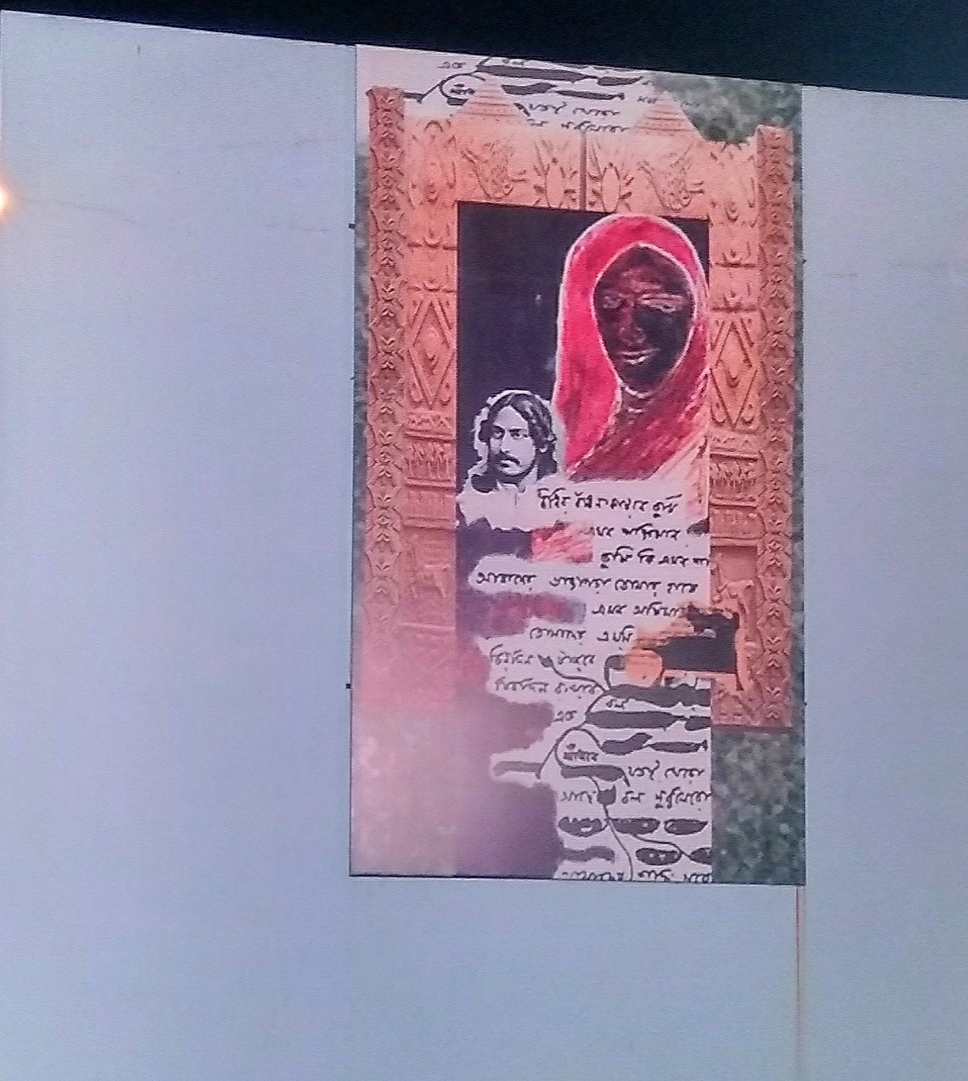 painting by a poet by Dibyendu Chatterjii