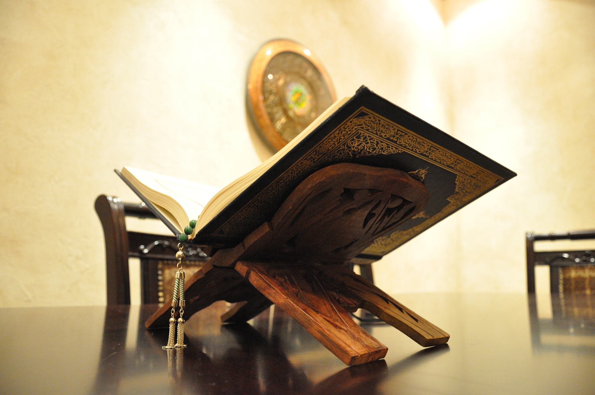 Photo in Abstract #quran #last revelation #muslim holy book #musilm book #holy book #islam #religion #muslim religion #book of humanity #book of peace