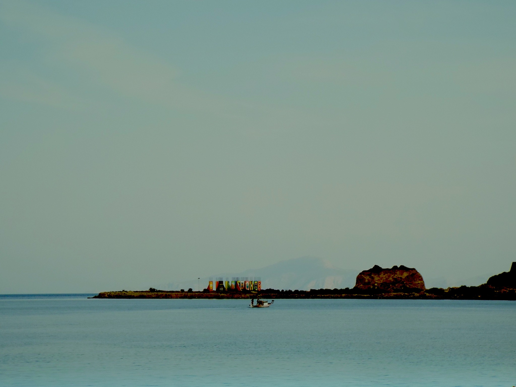 A VIEW  OF DATCHA BAY FROM THE PORT by Akin Saner