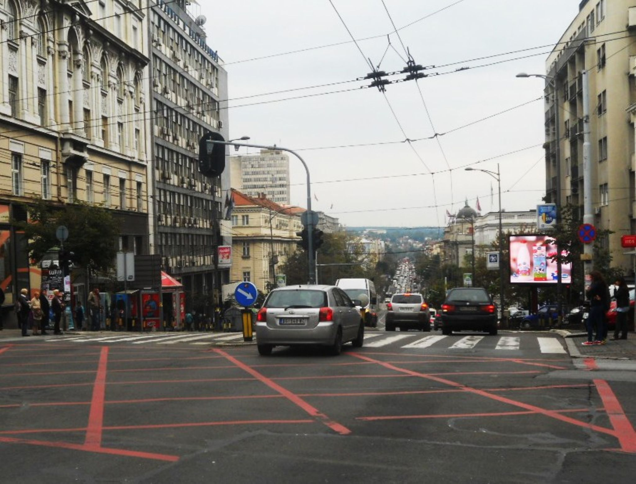 Center of Belgrade by SLADJANA VASIC