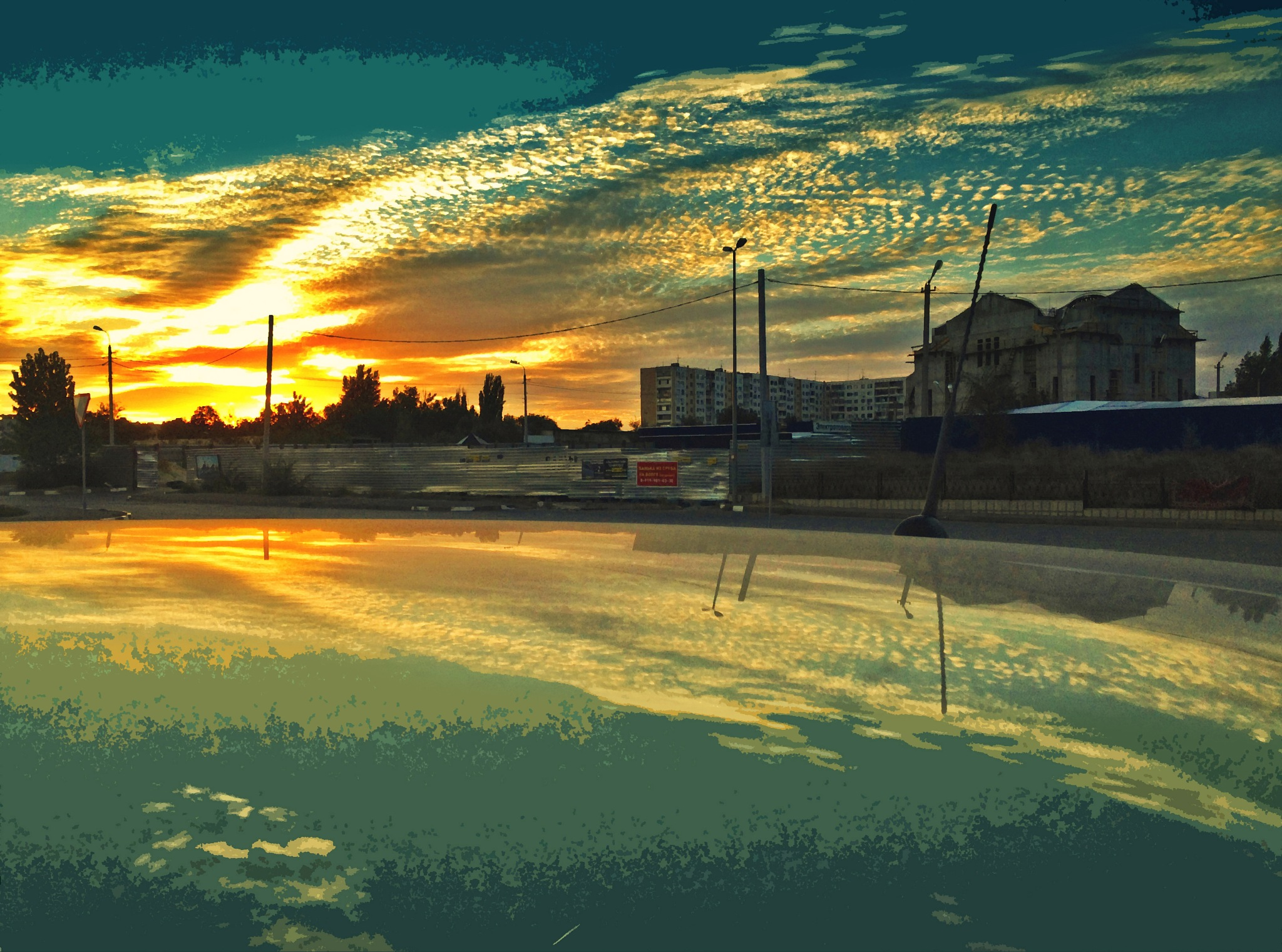 City sunset by Bobbyus