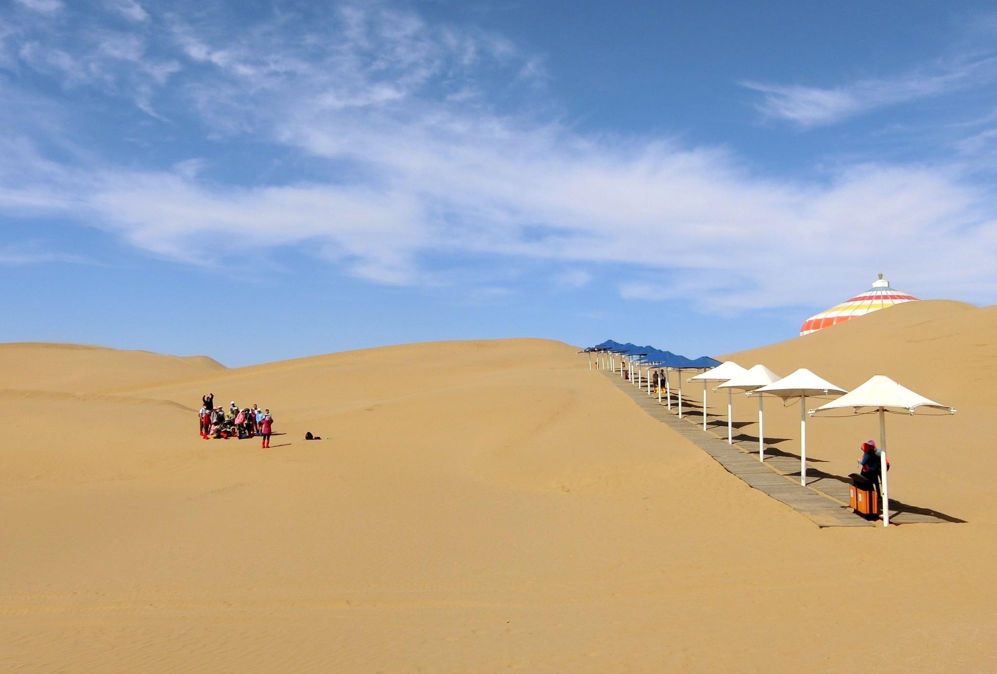 Desert, Xiangshawan, Inner Mongolia by pop88123