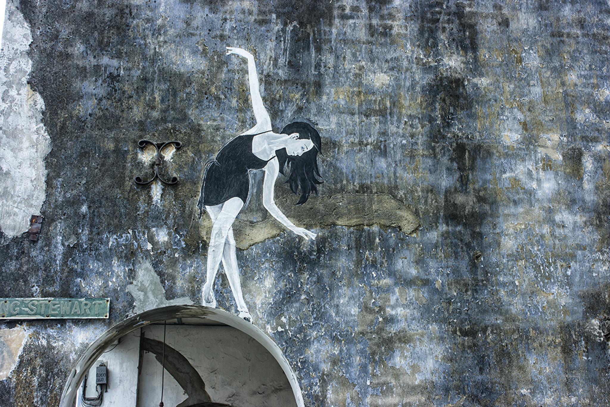 Dancer by Ronaldo Edson Reyes
