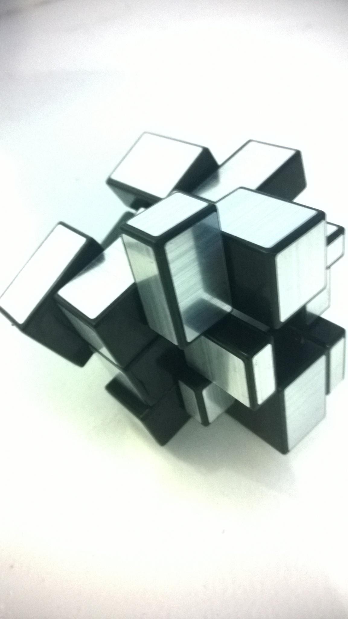 The Cube by Yash Yawalkar