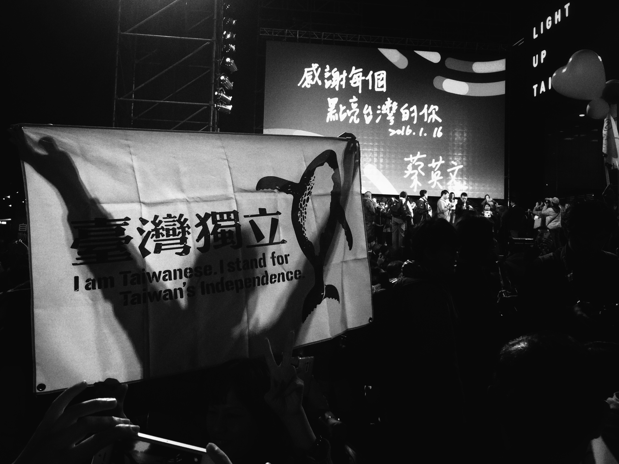 Taiwan by AHoChung