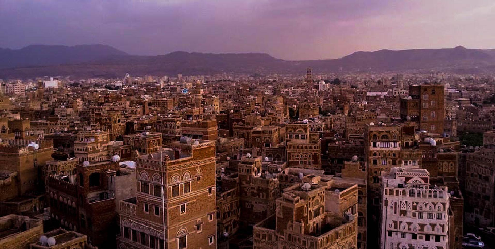 old sana.a city  by abdalellah abdalqader aldhorae