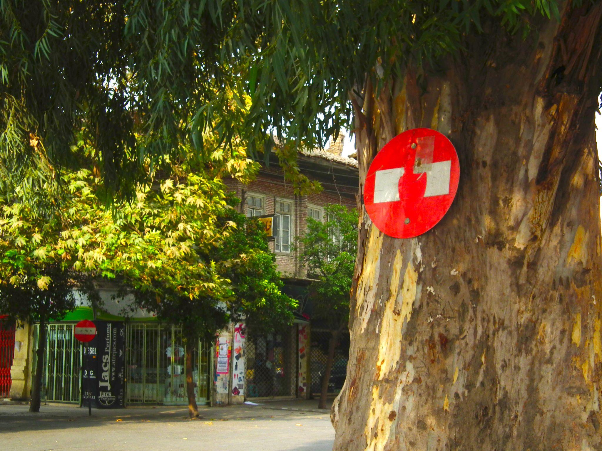 Do not Enter by Massoud Esmailzadeh
