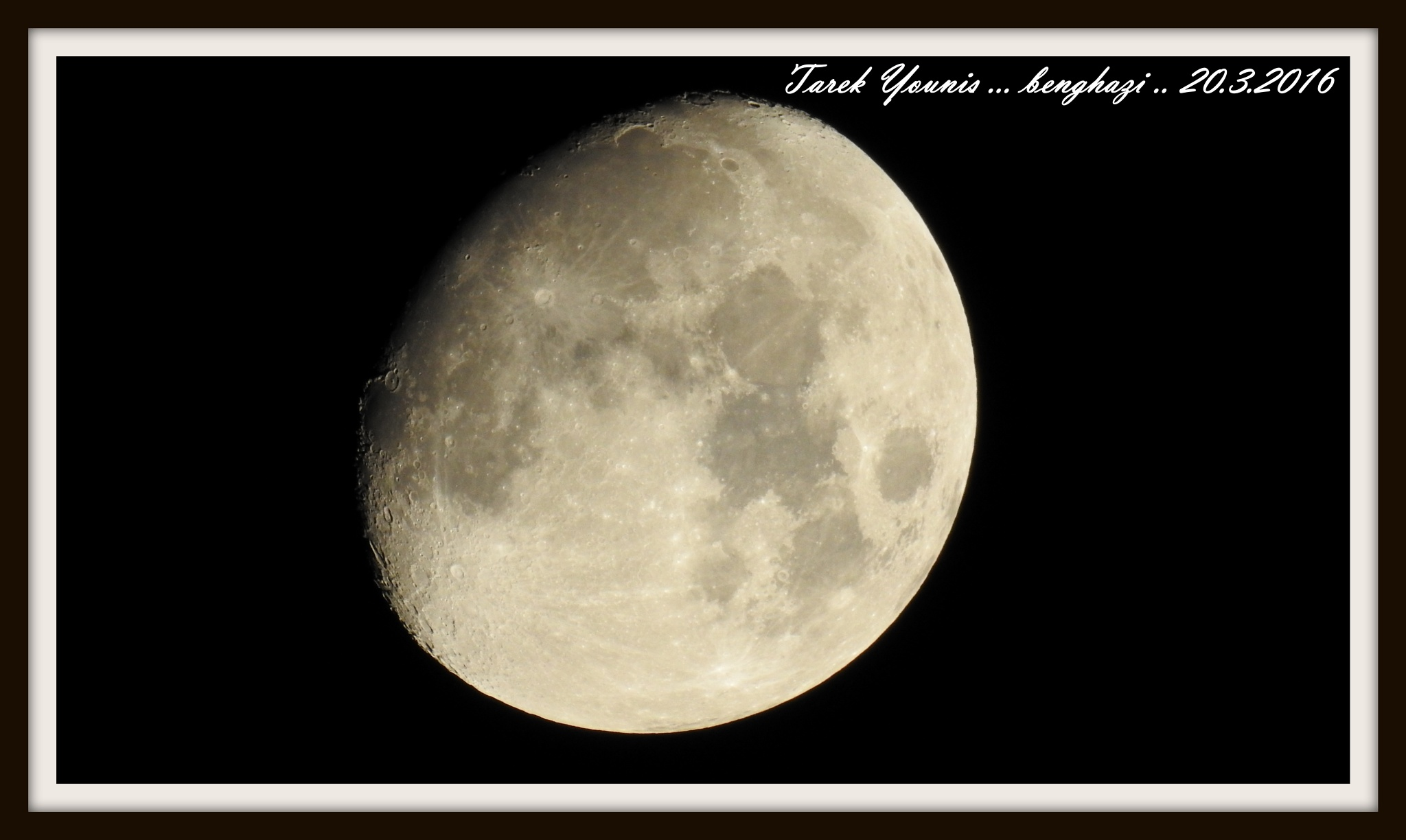 Moon-scape by Younis Tarek
