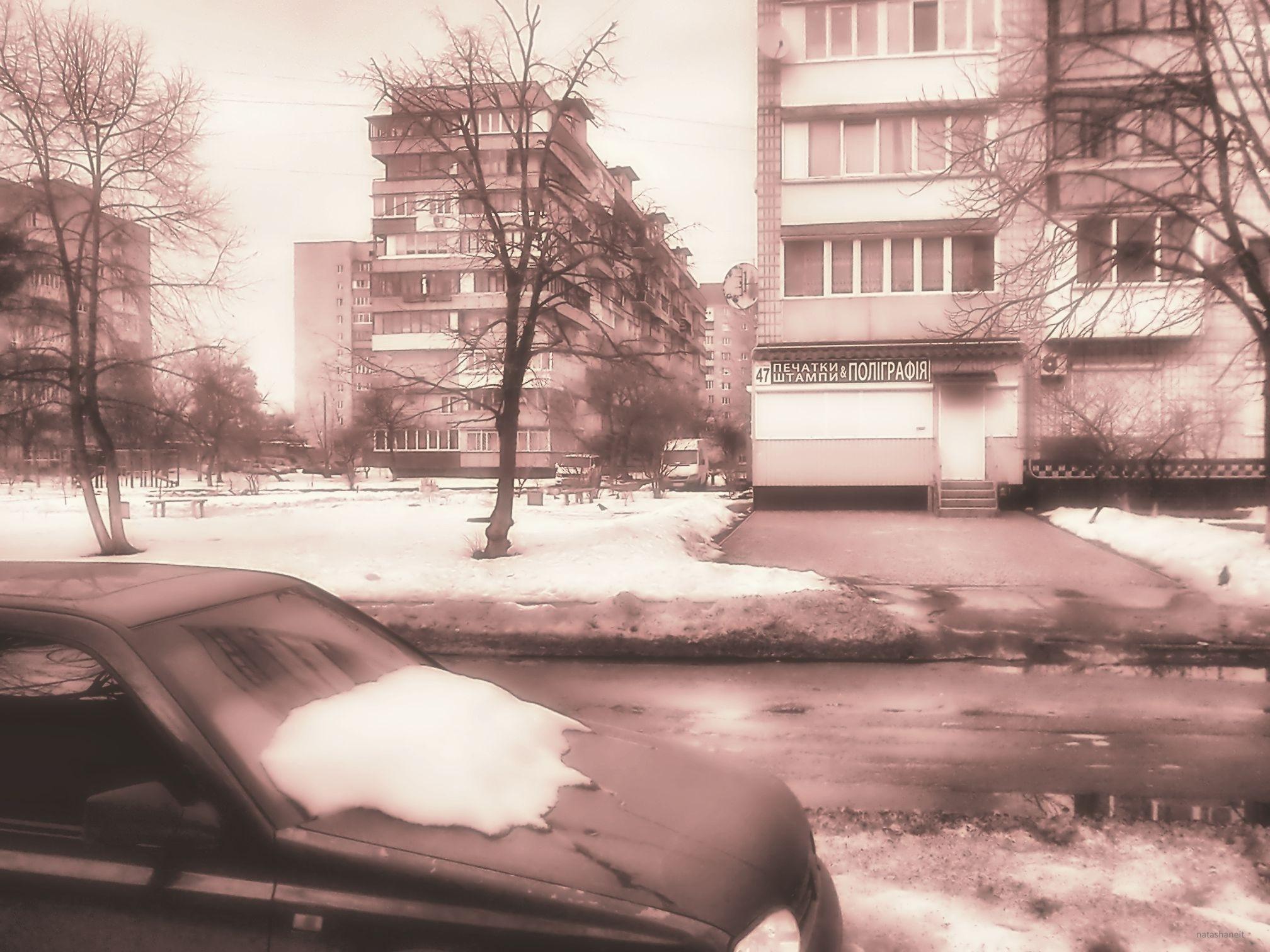 Snow melts by natashaneit
