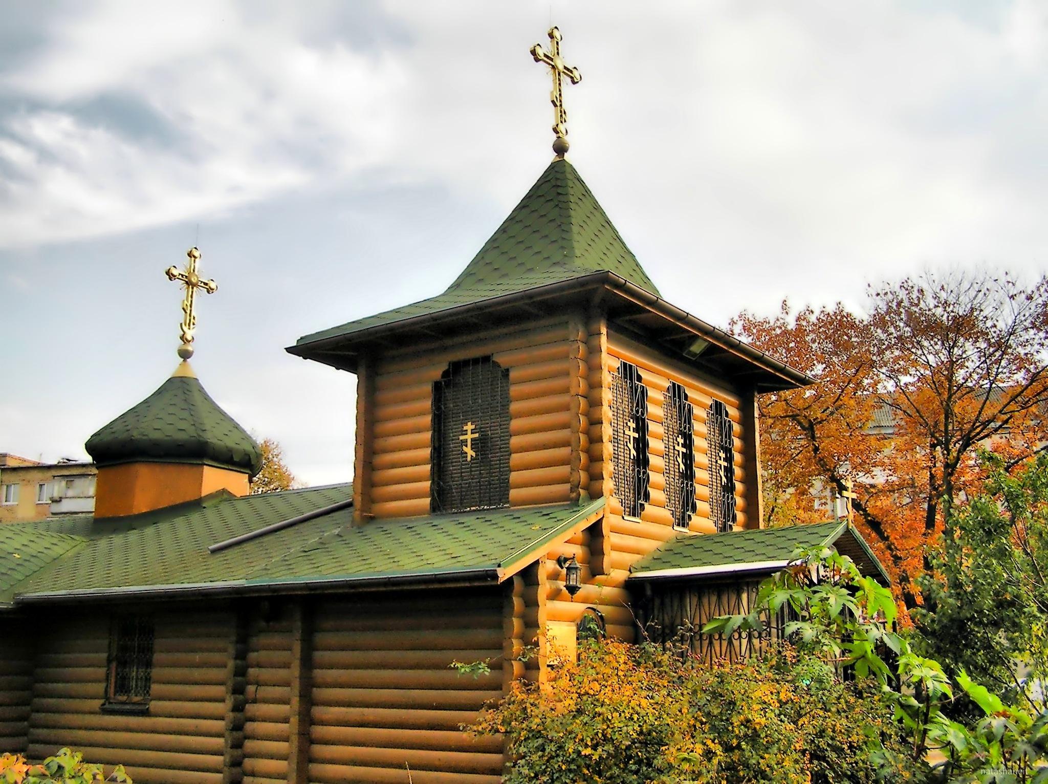 Little church in the park by natashaneit