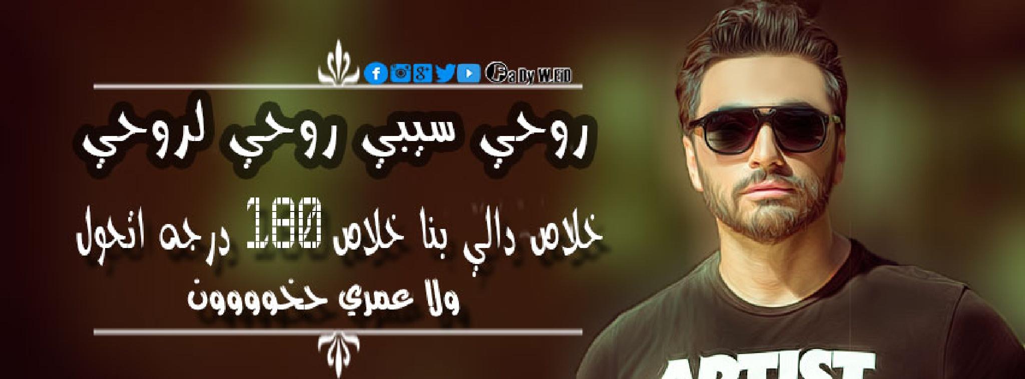 #My new Desighn by FaDy W. Eid