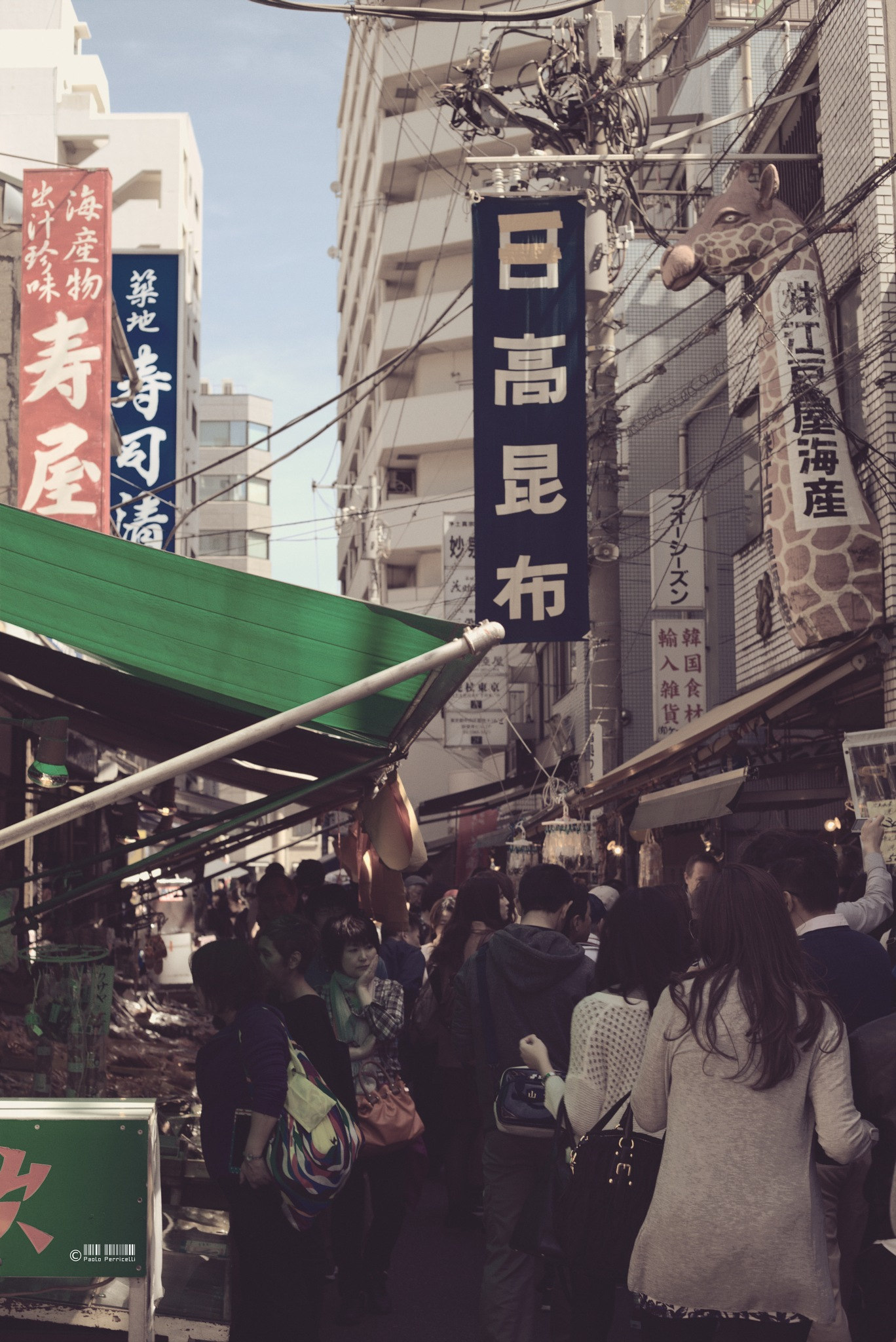 """Tsukiji """"the outer market"""" by Paolo Perricelli"""