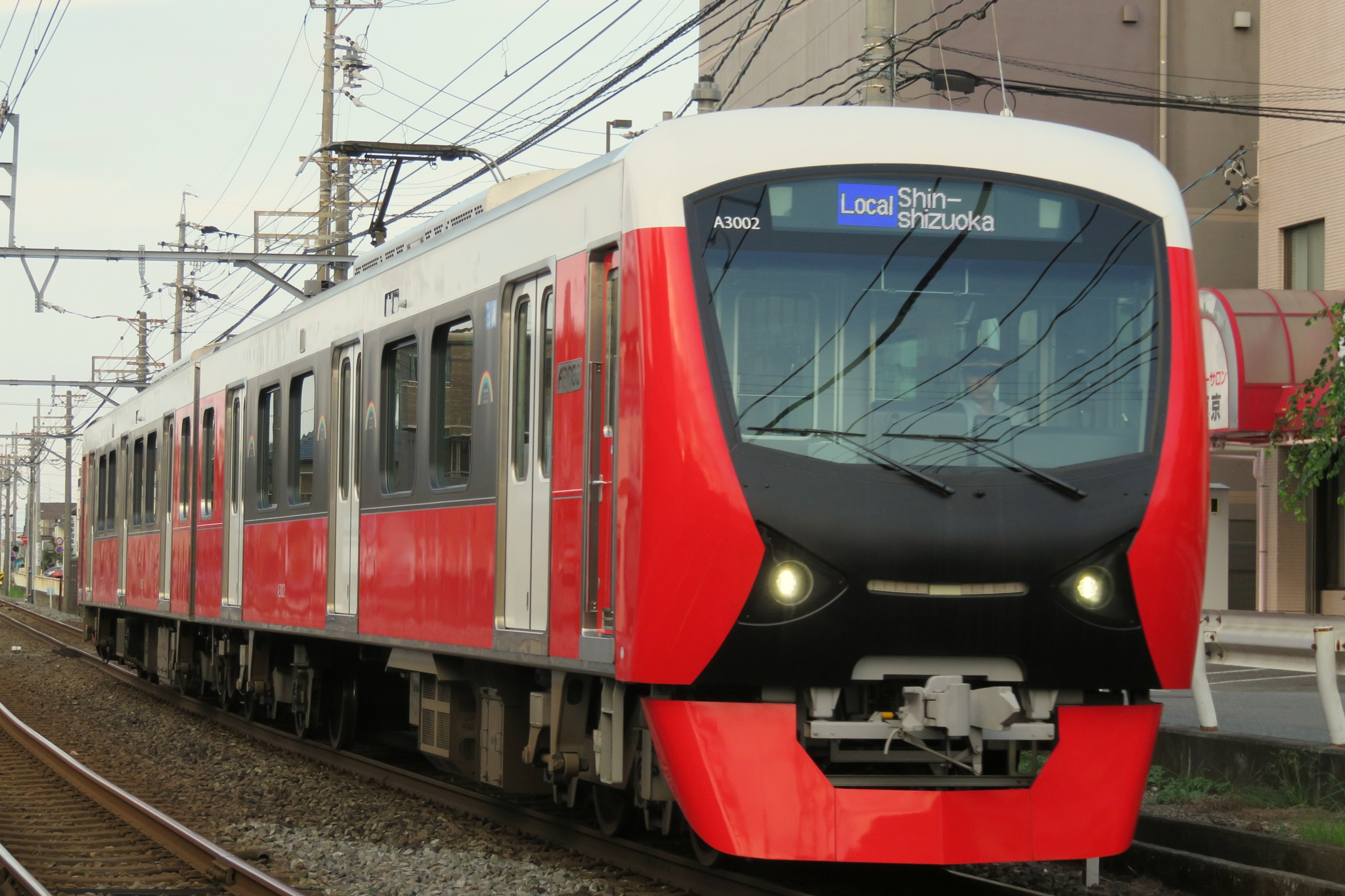 New Red set in Shizuoka City by Mat Manes