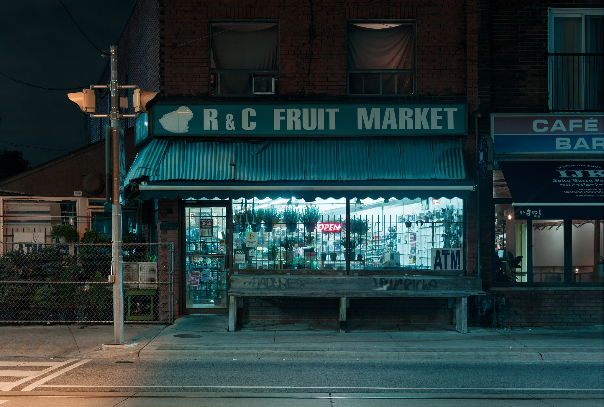 Convenience Store #2 by Phil Babcock
