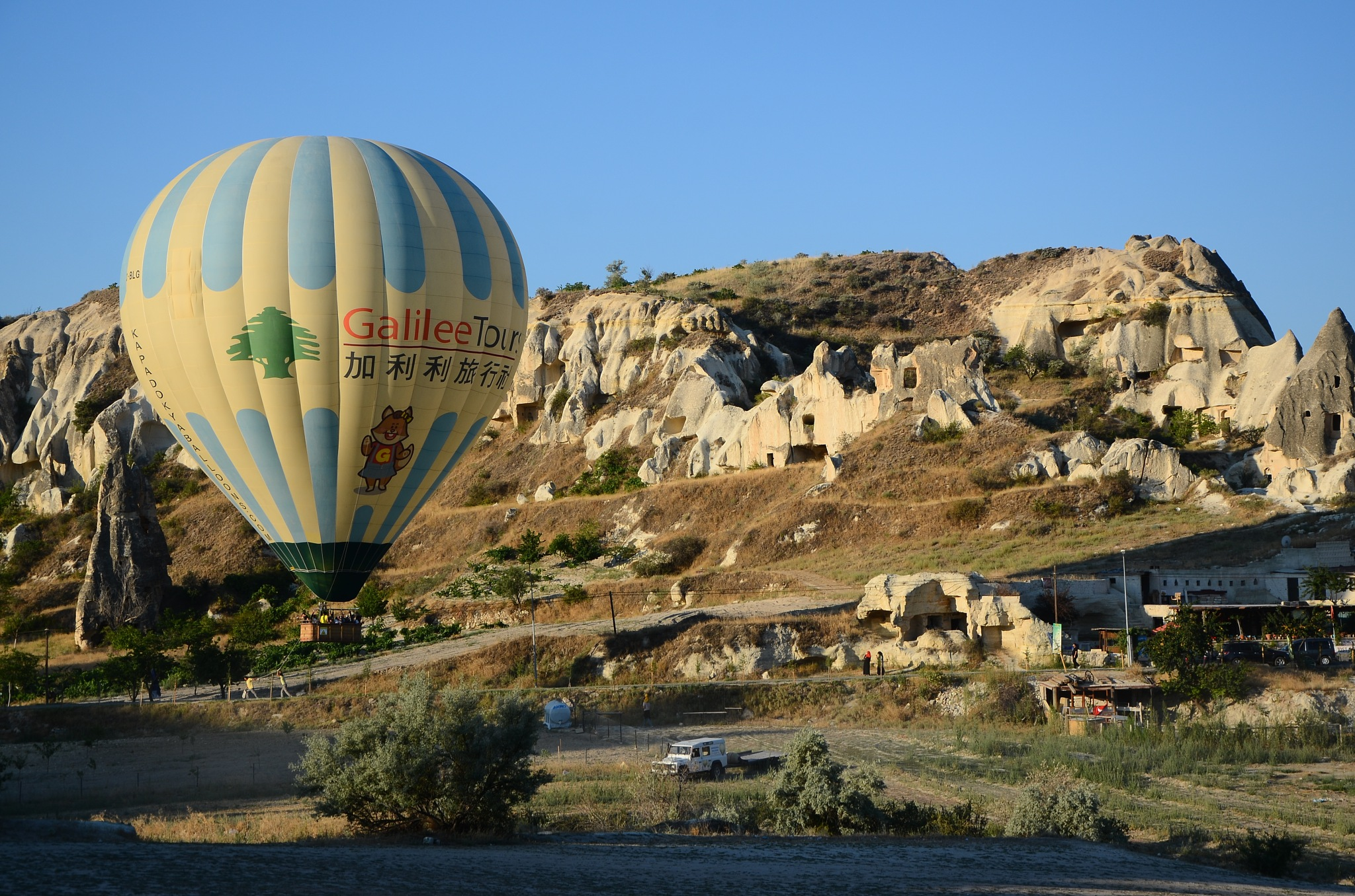 Balon by Aliserit