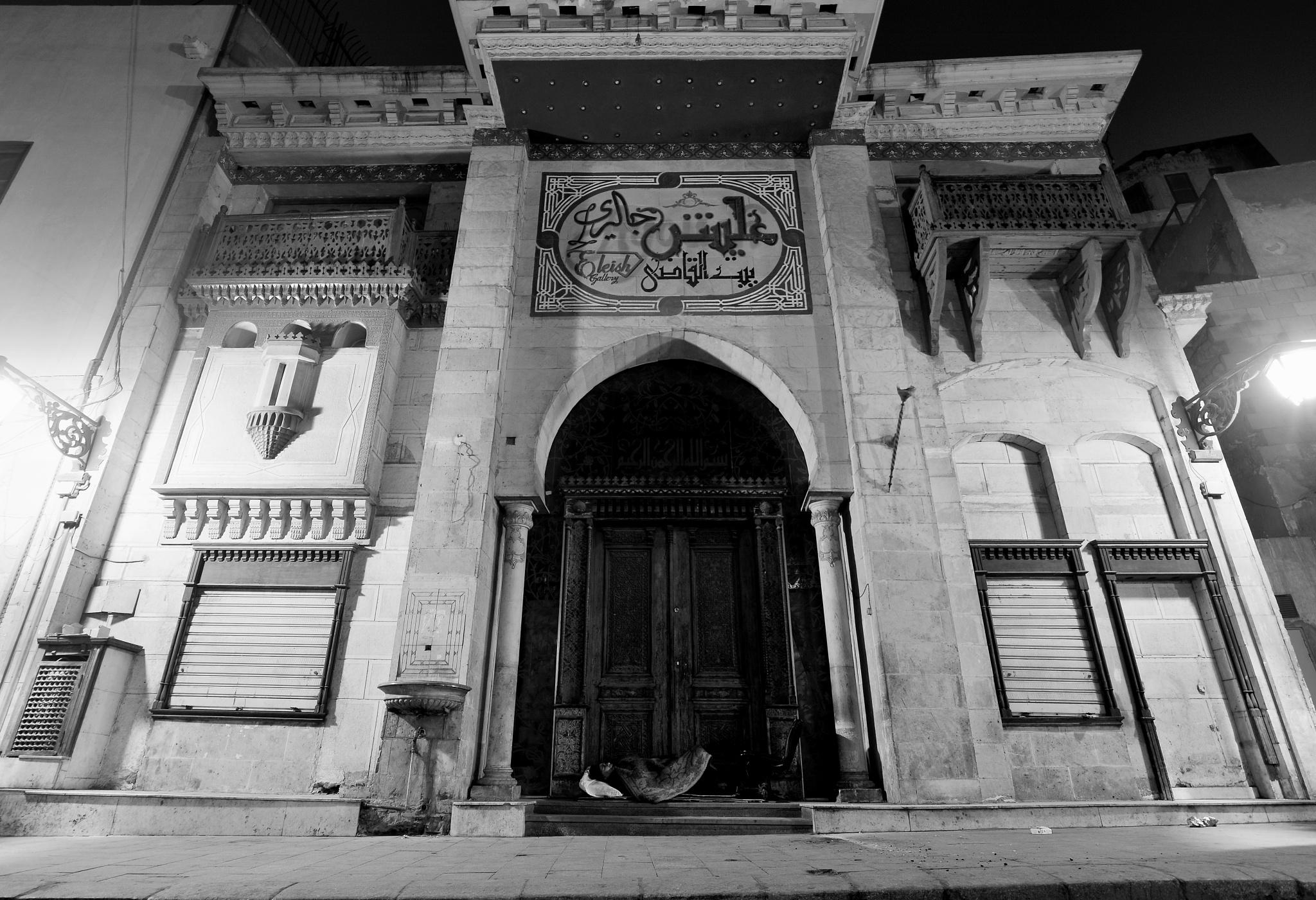 Untitled by Mostafa Elhadad