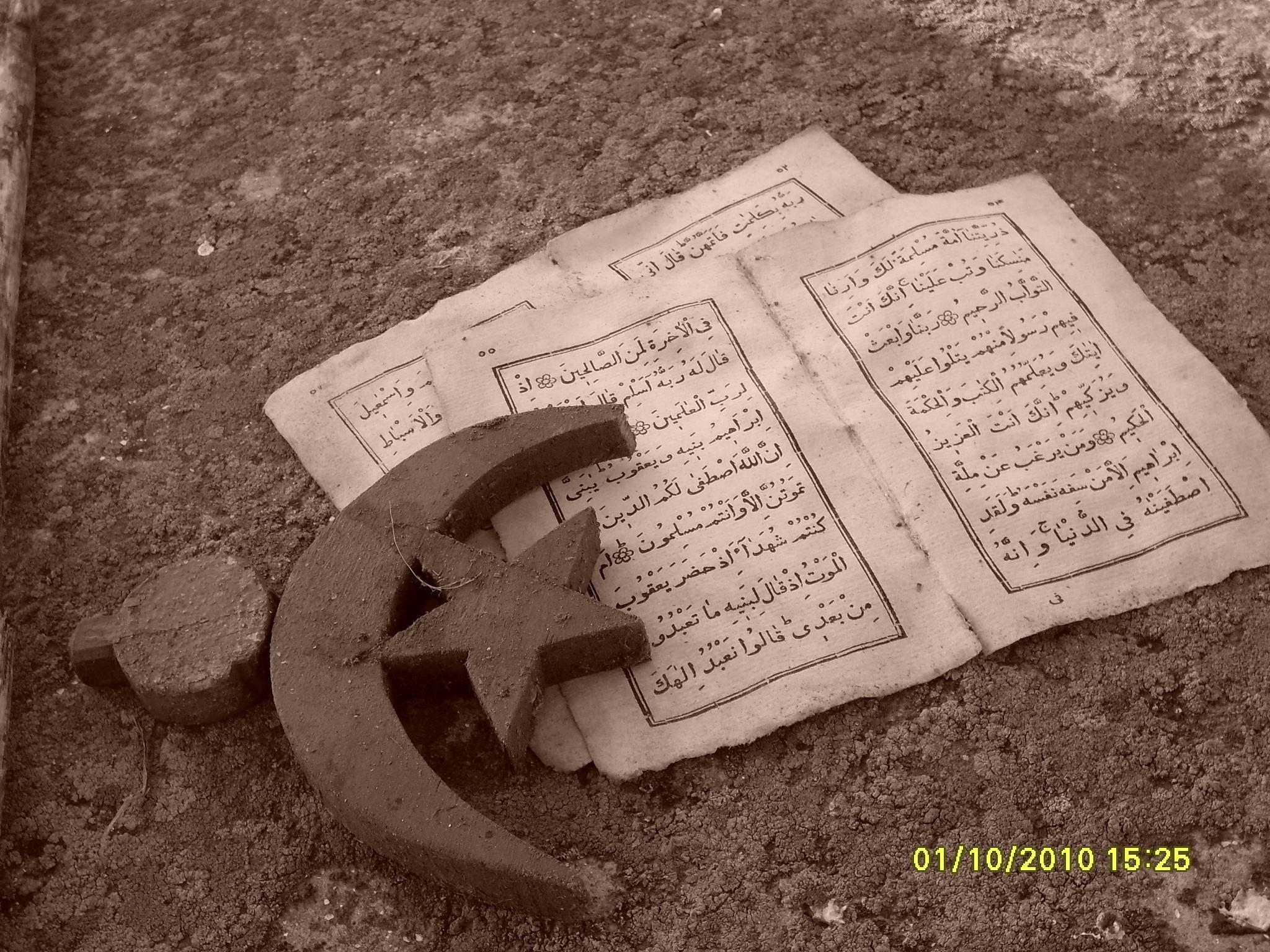 Muslim by AdinaNita