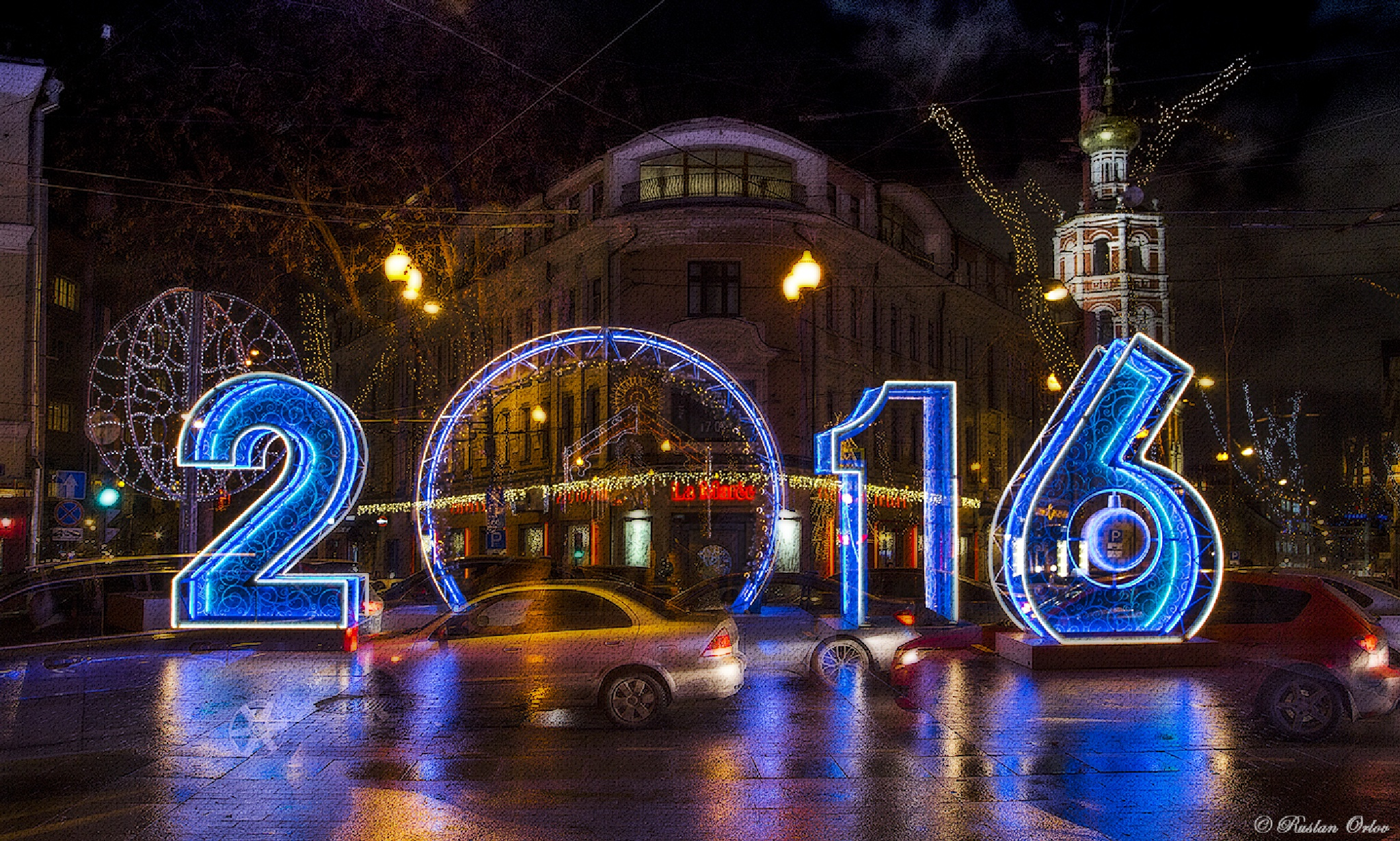 Moscow. Russia. New Year. by Ruslan2016