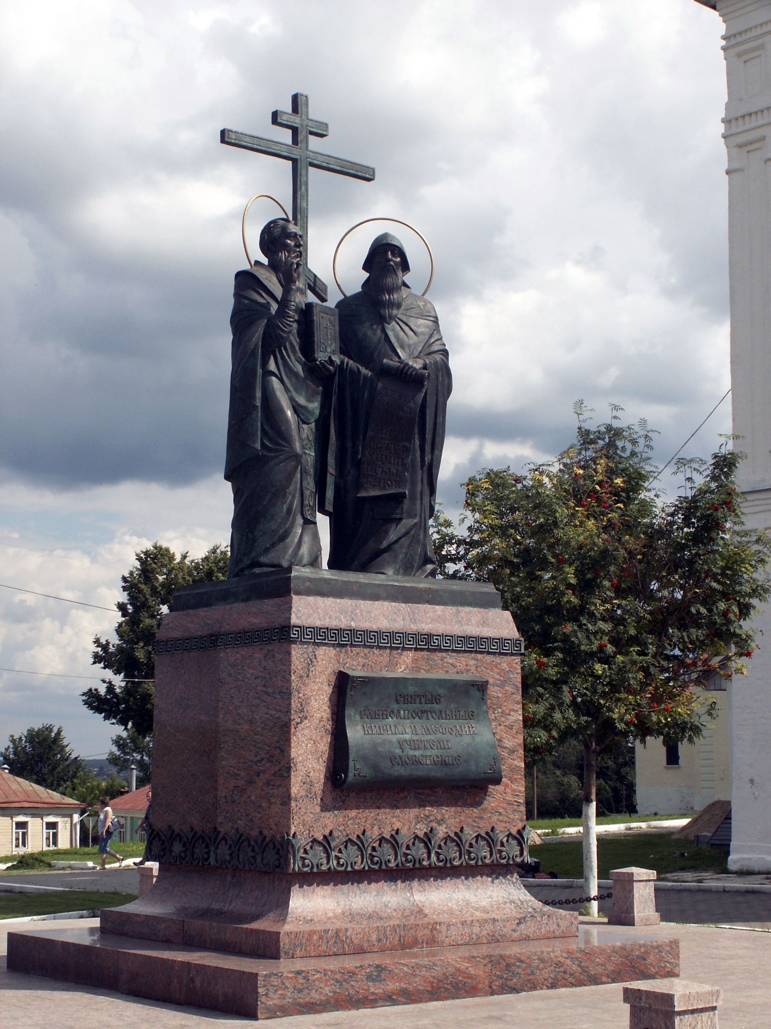 Cyril and Methodius by Alex  Falcon