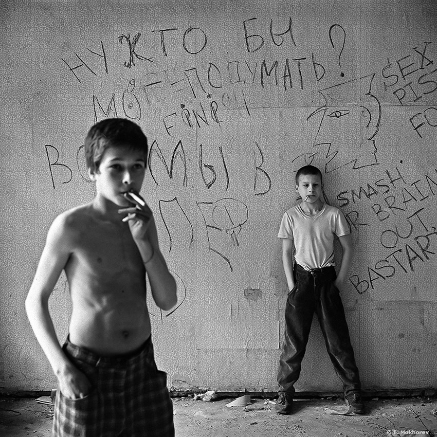 Boys. Leningrad, may 1991. by Evgeny Mokhorev