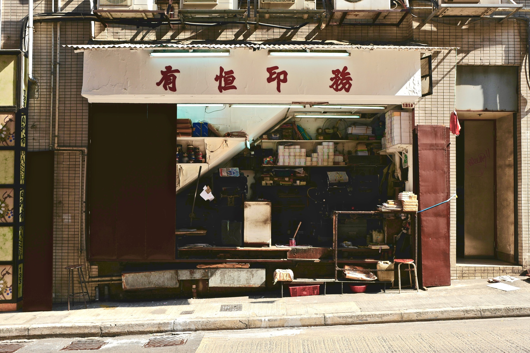 A calligraphy shop in Sheung Wan by Mike Freel