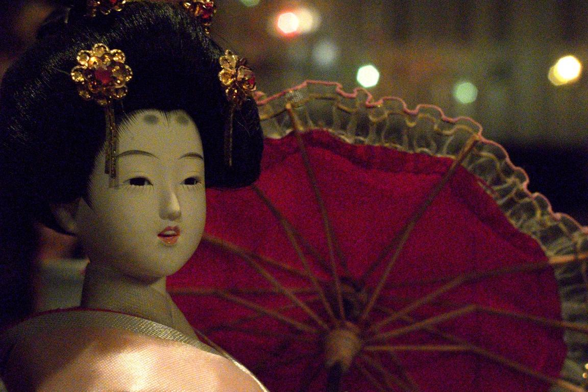x-mas geisha 5.6 by Funktrainer