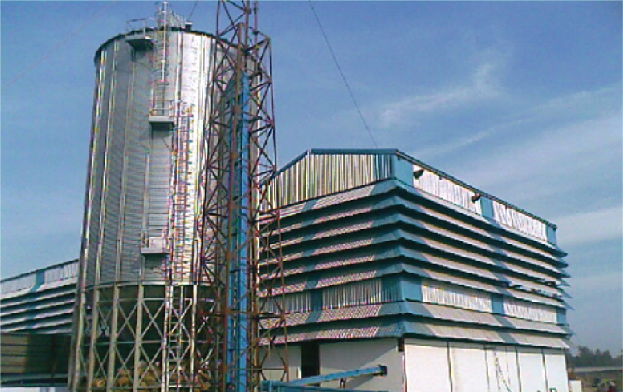 Solvent Extraction Plant Manufacturer - Mectech by mectech567