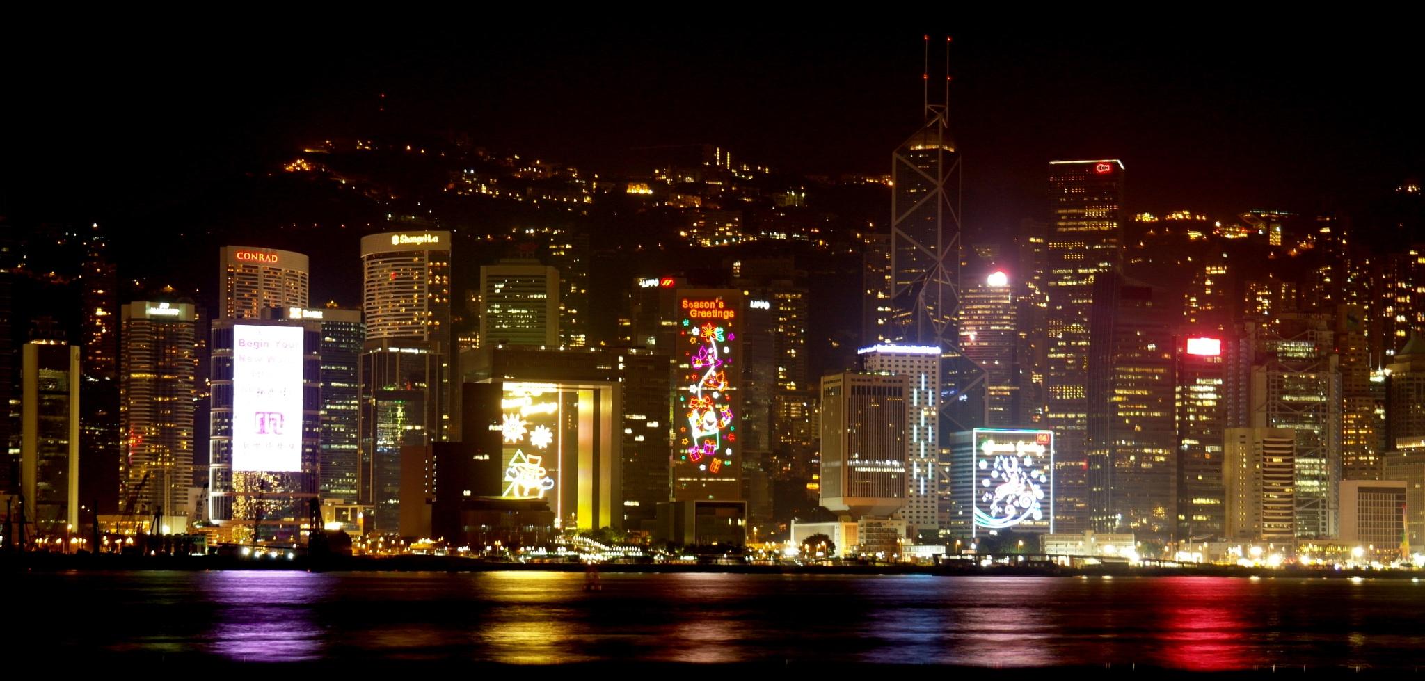 Hong Kong At Night by marinaray