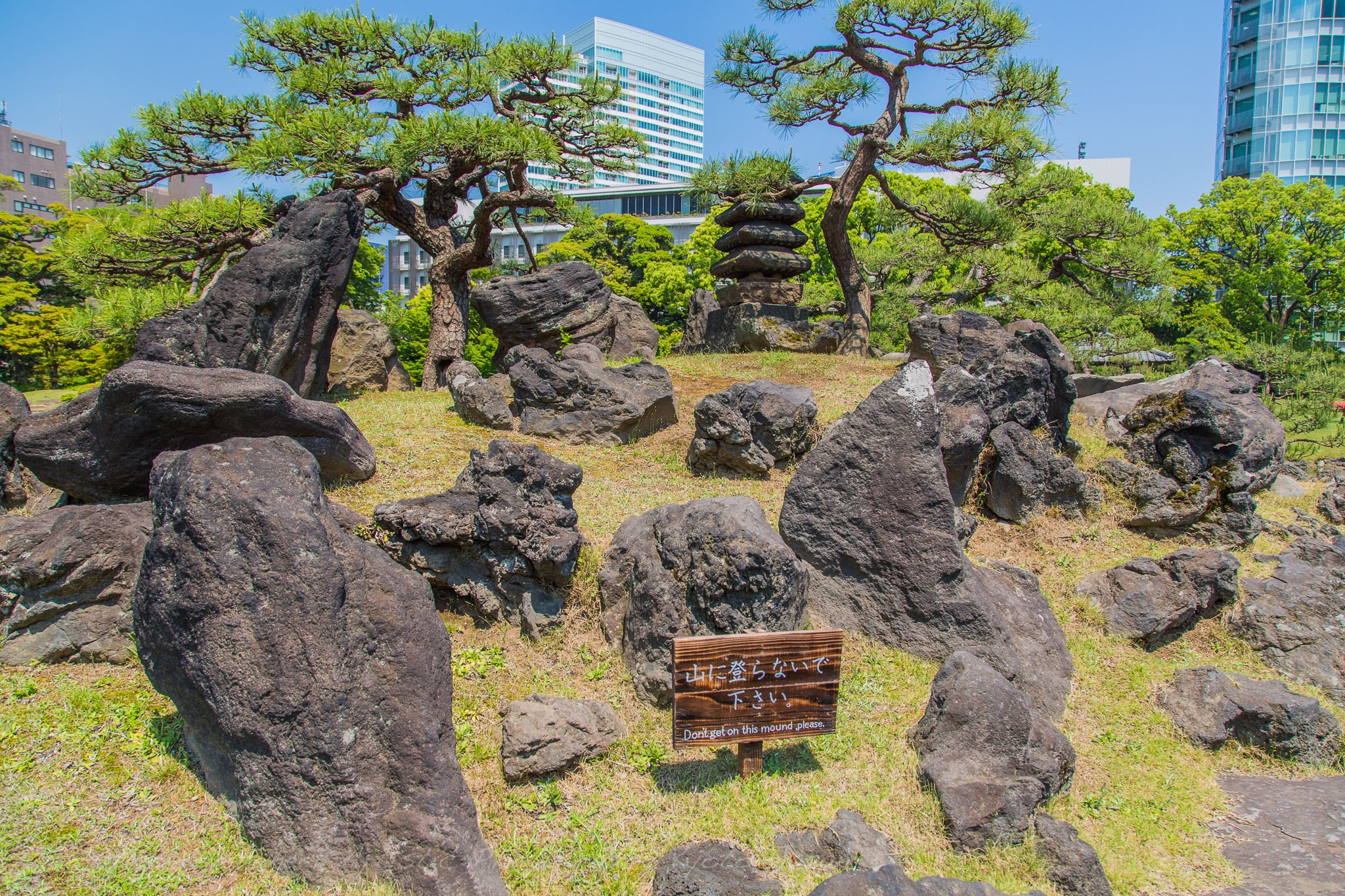 Kyū Shiba Rikyū, One of the Most Beautiful Gardens in Tokyo, Japan. by KyotoNaraDreamTrips