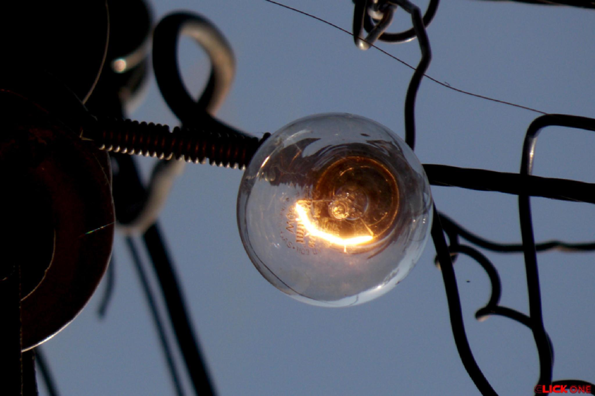 Street Light. by Ăjȫy Ðhâŕ