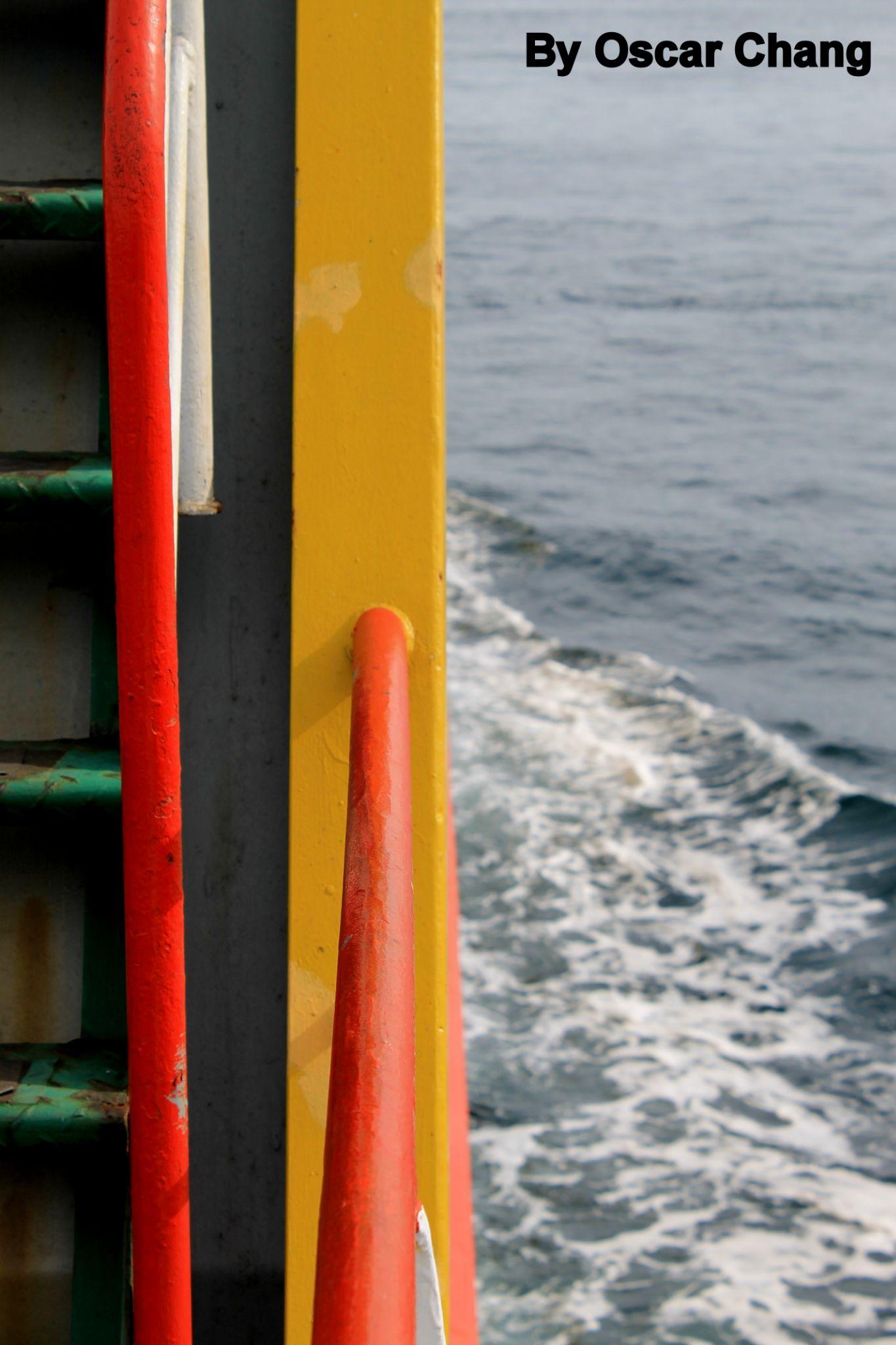 Navegando a casa... by Oscar Chang