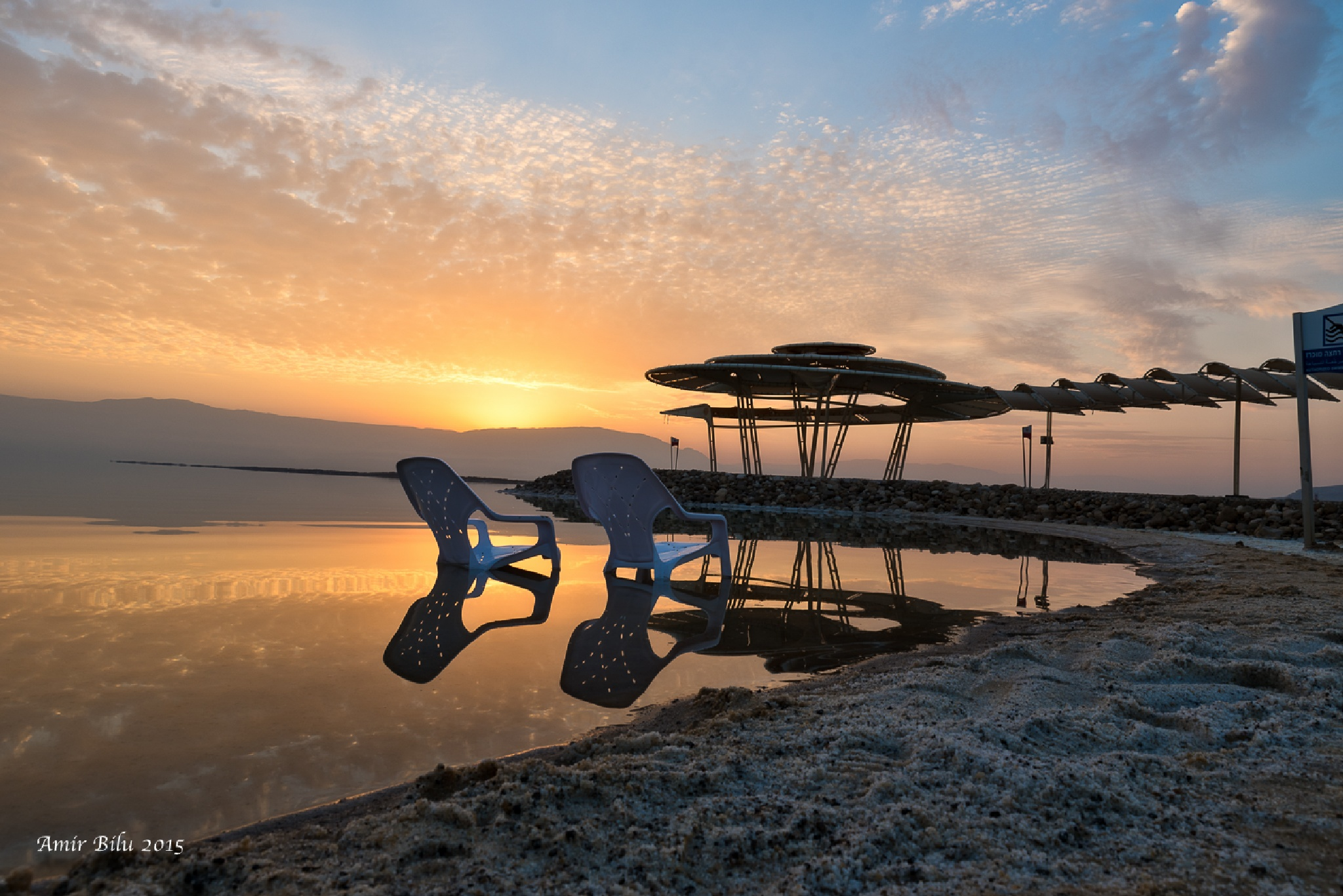 The Dead Sea. by Amir Bilu