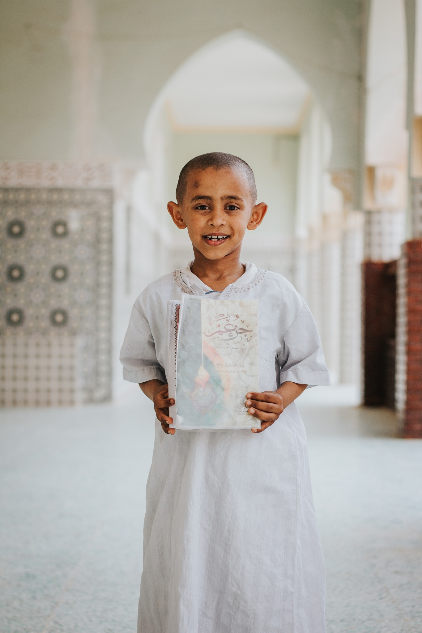 The Young Muslim Boy by Mohamed Kaddouri