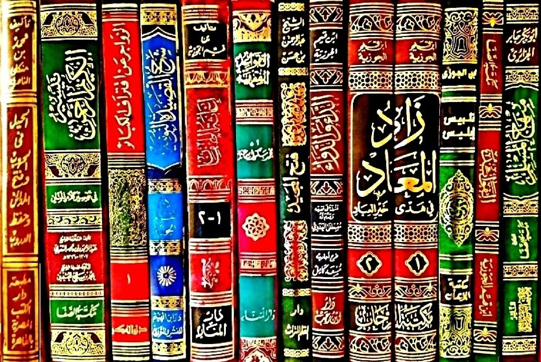 Treasures on a shelf by Abo Hamza Elmiligy