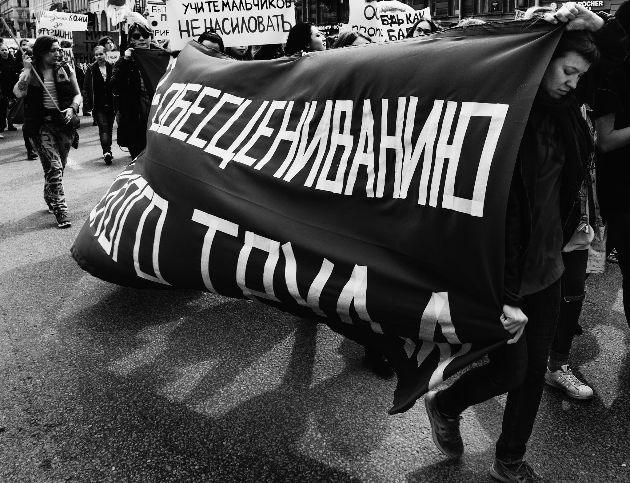 Russian politics by Maria_Rahmaninova