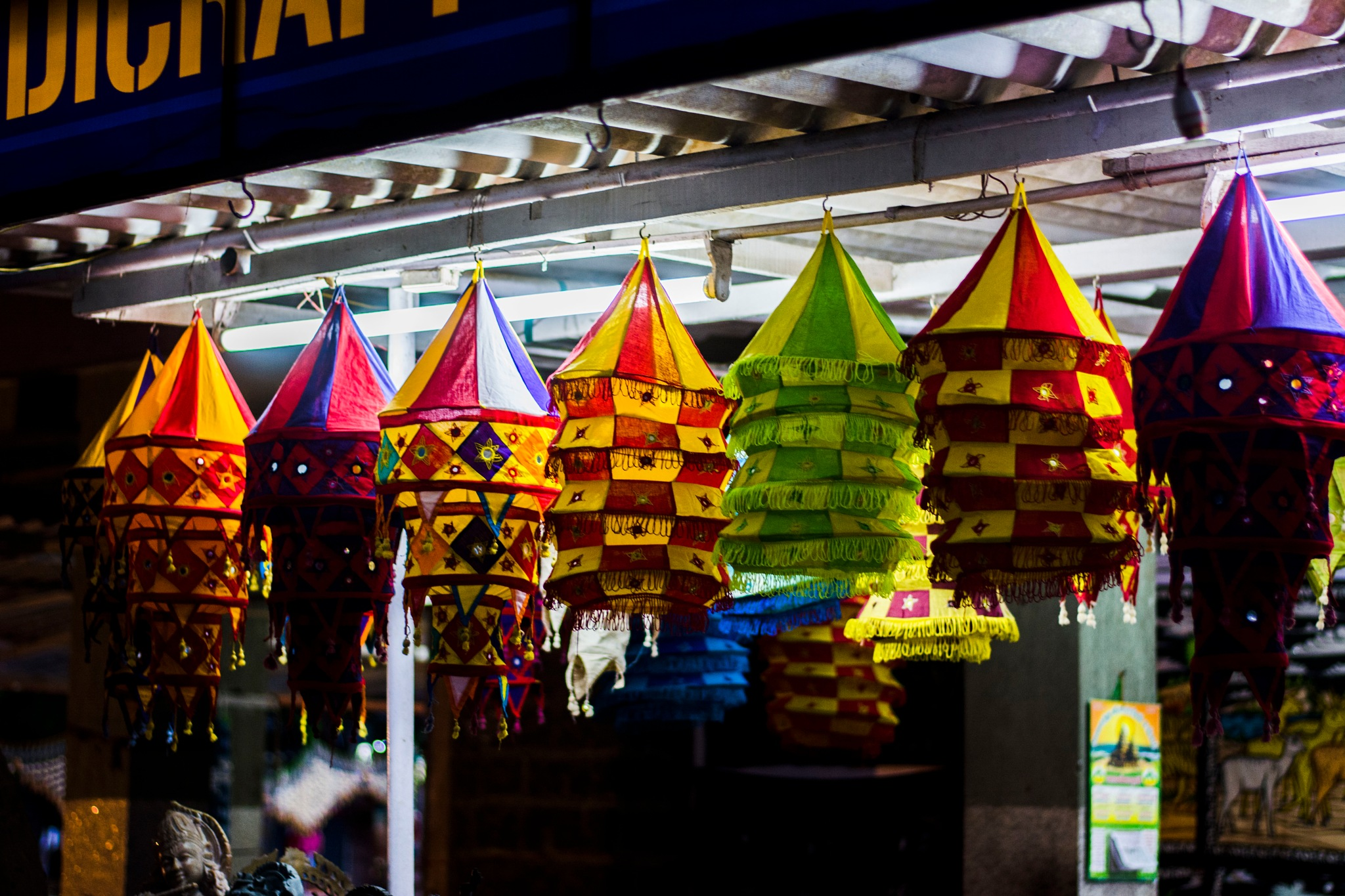 Low light - Nifty Fifty by Nishanth N