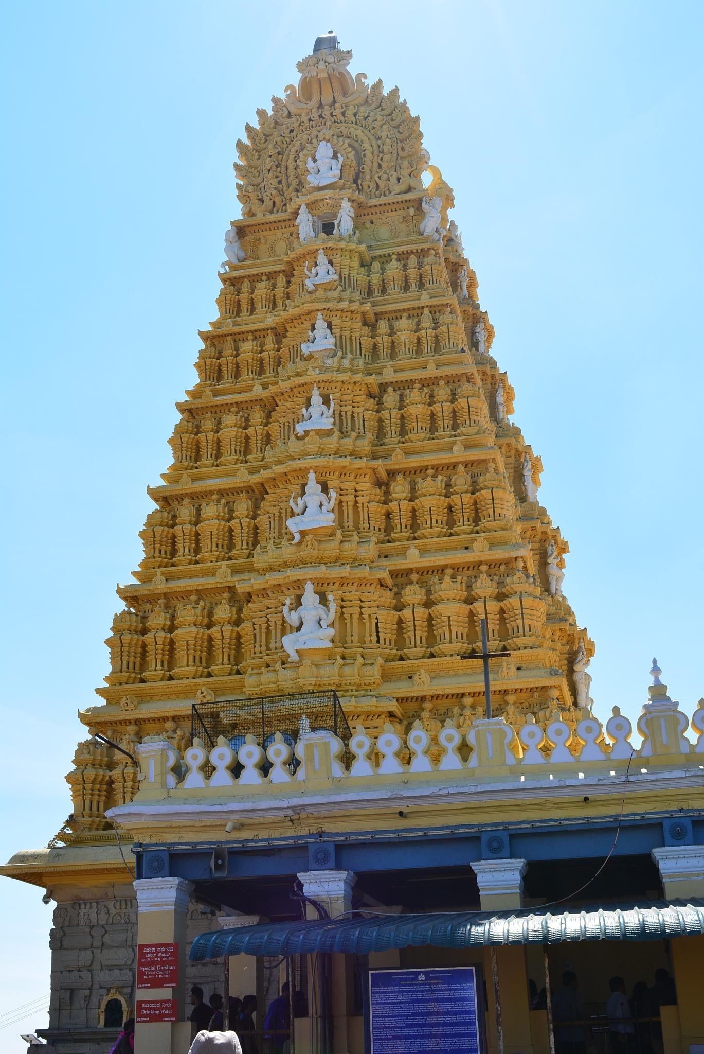 Chamundi Temple, Mysore by Nishanth N