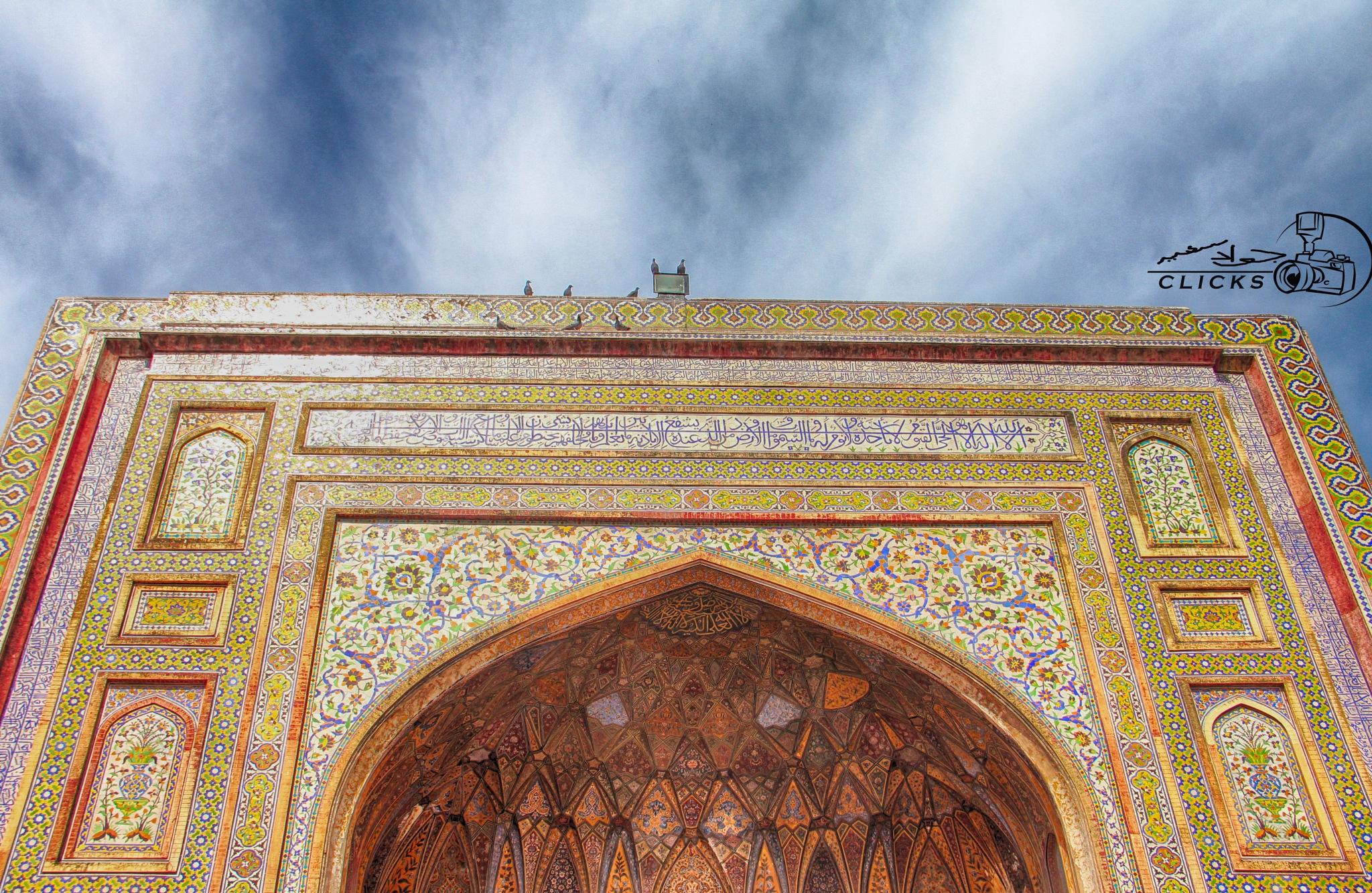 Mughal Architecture  by Jawwad Bin Saeed