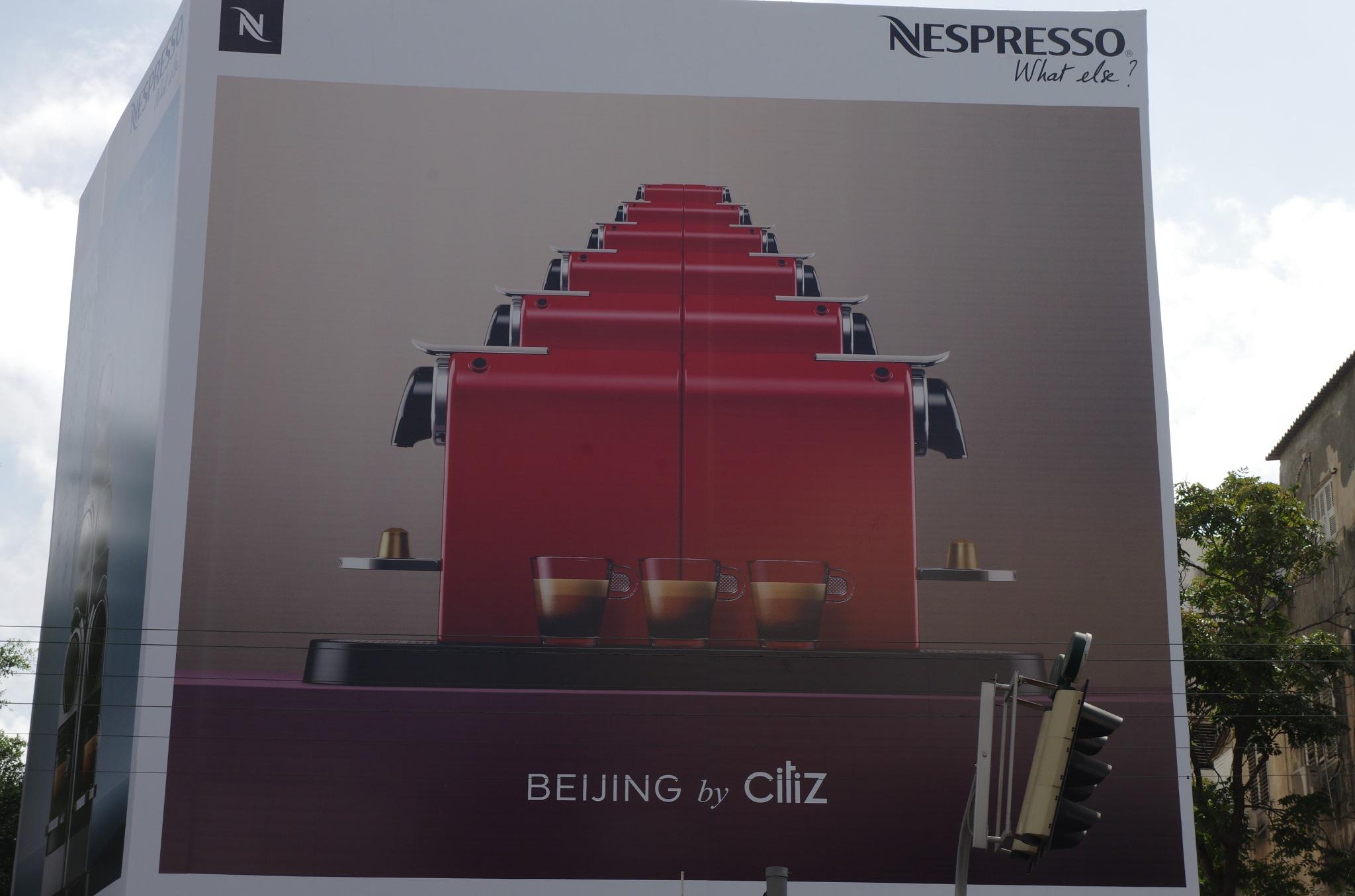 Bejing Coffee by EdwardStern