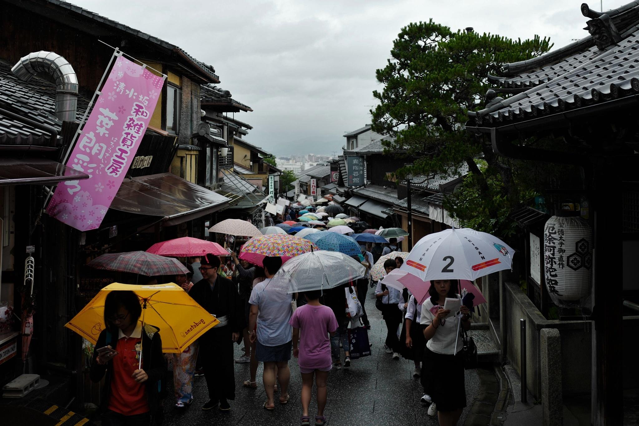 Kyoto by iLOVEtravel's World