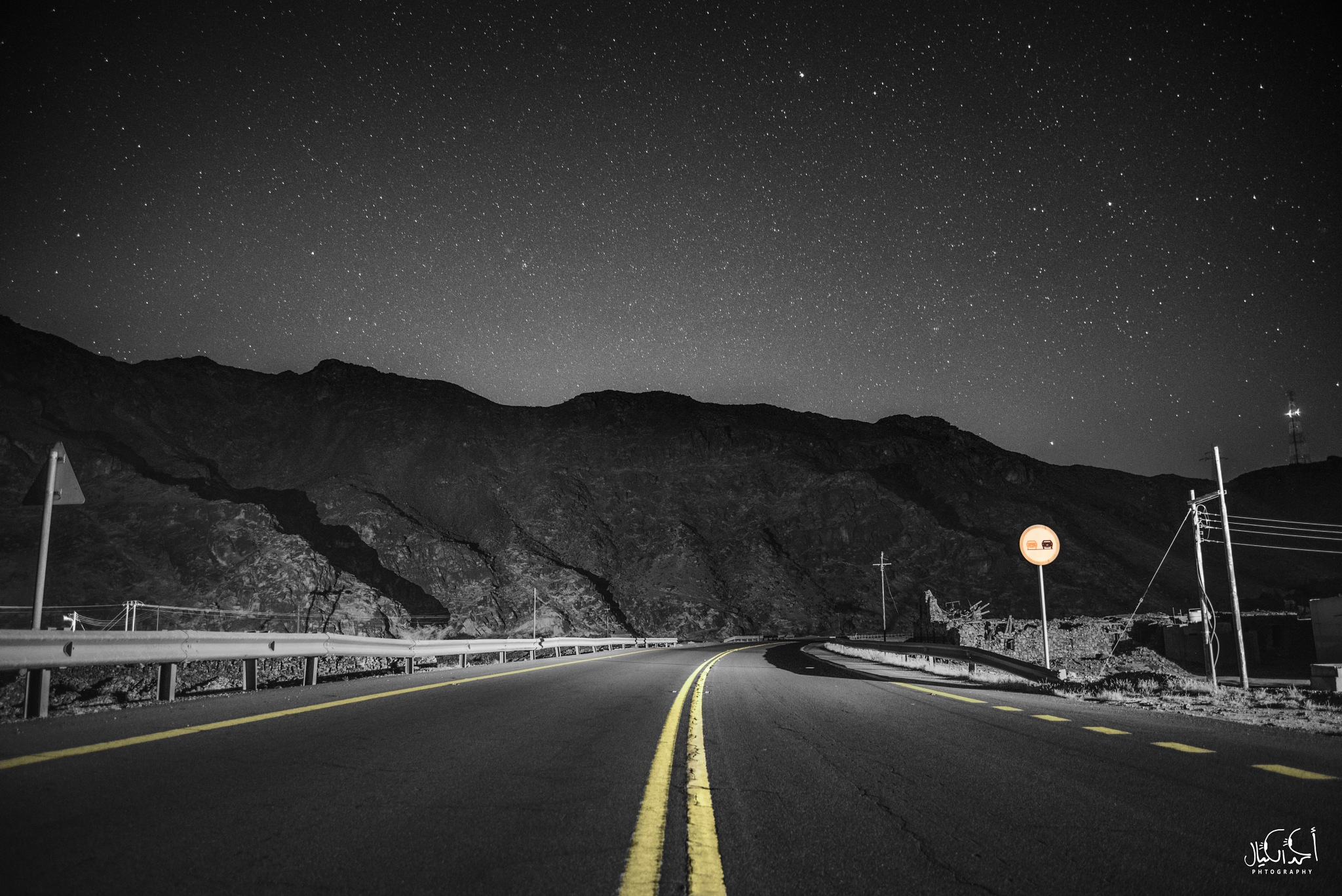Long way under the darkness  by Ahmed Kayal