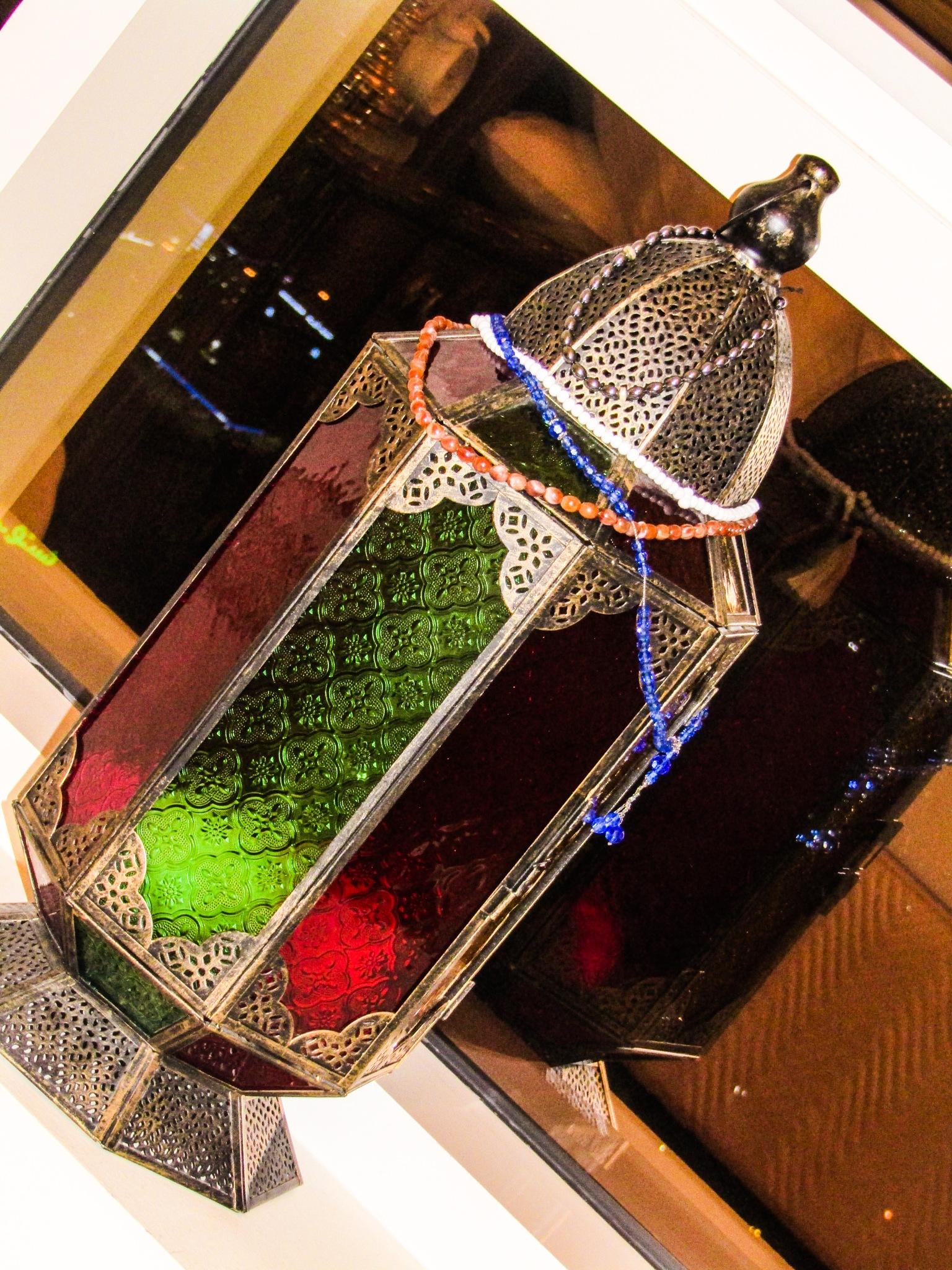 An Arabic Antics  by Aya Bader