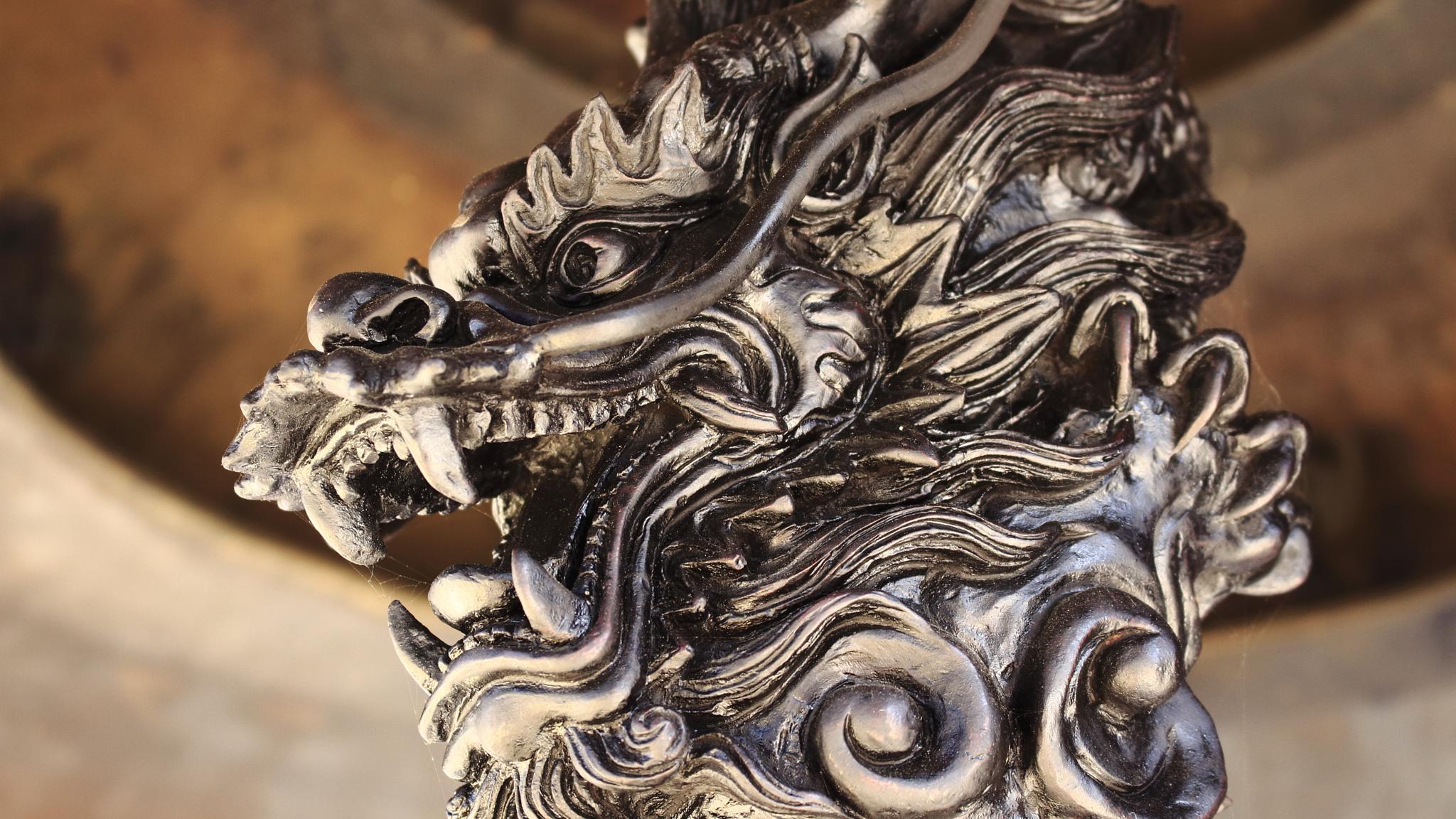 The pillar of incense burner by Chang-Tai Chen