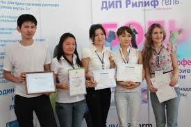 Untitled by kazakh_medical
